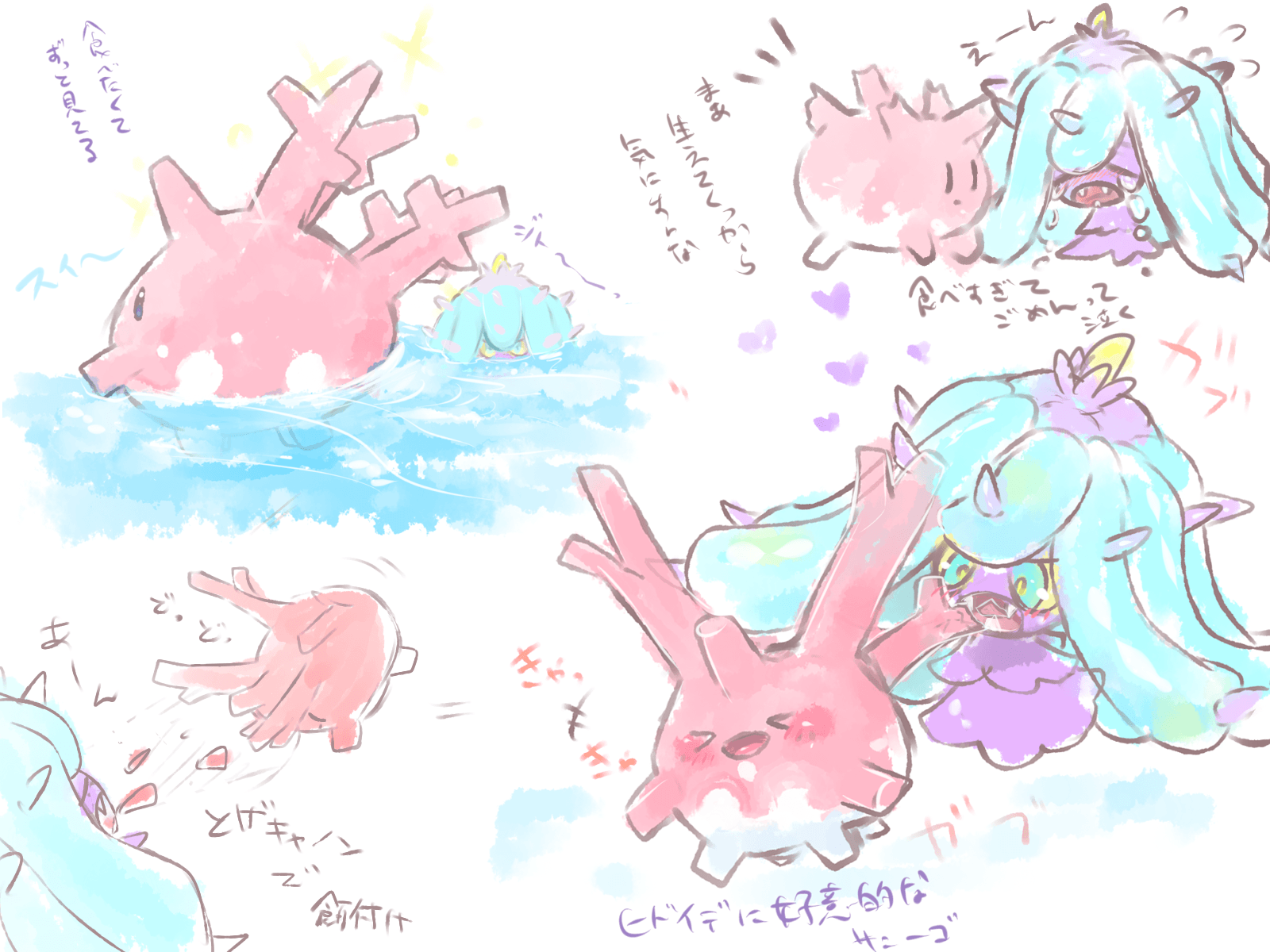 corsola and mareanie