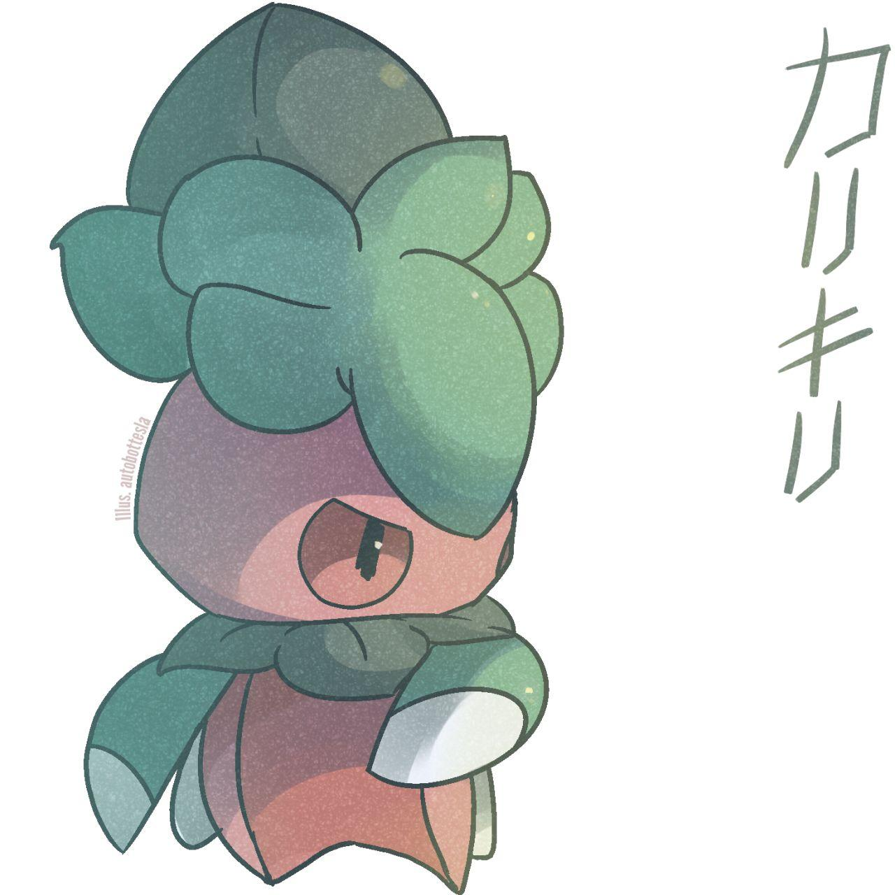 Fomantis | Pokemon | Pinterest | Pokémon and Anime