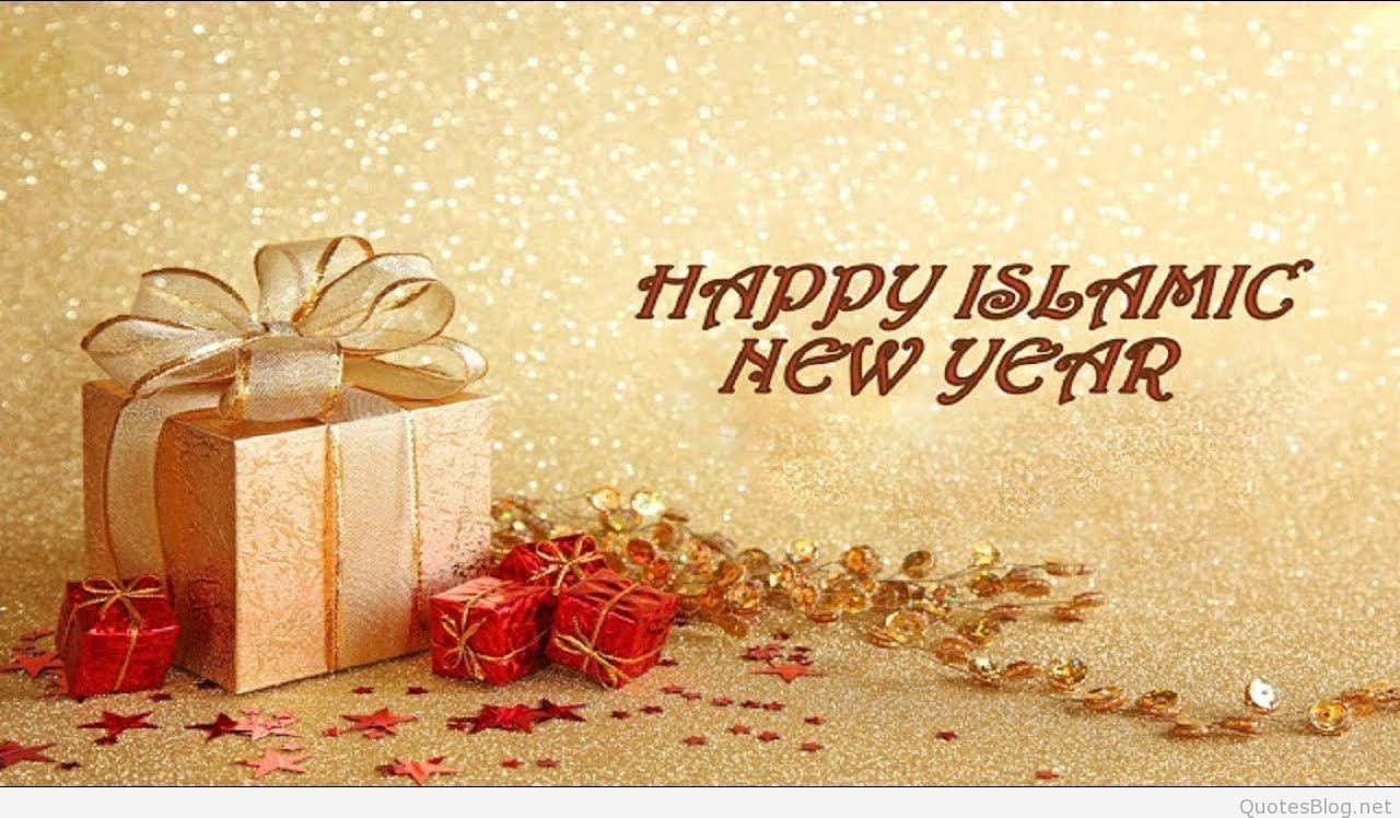 Happy Islamic New Year Images, Wallpapers, Status, DP and Quotes