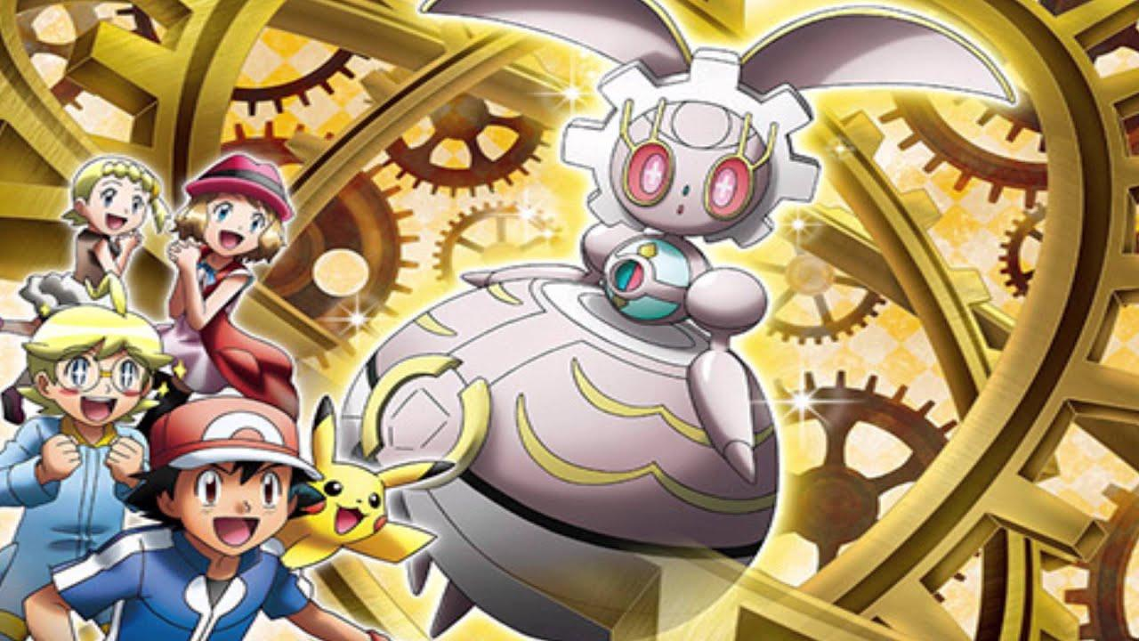 Magearna Confirmed To Be A New Pokemon By Nintendo - YouTube