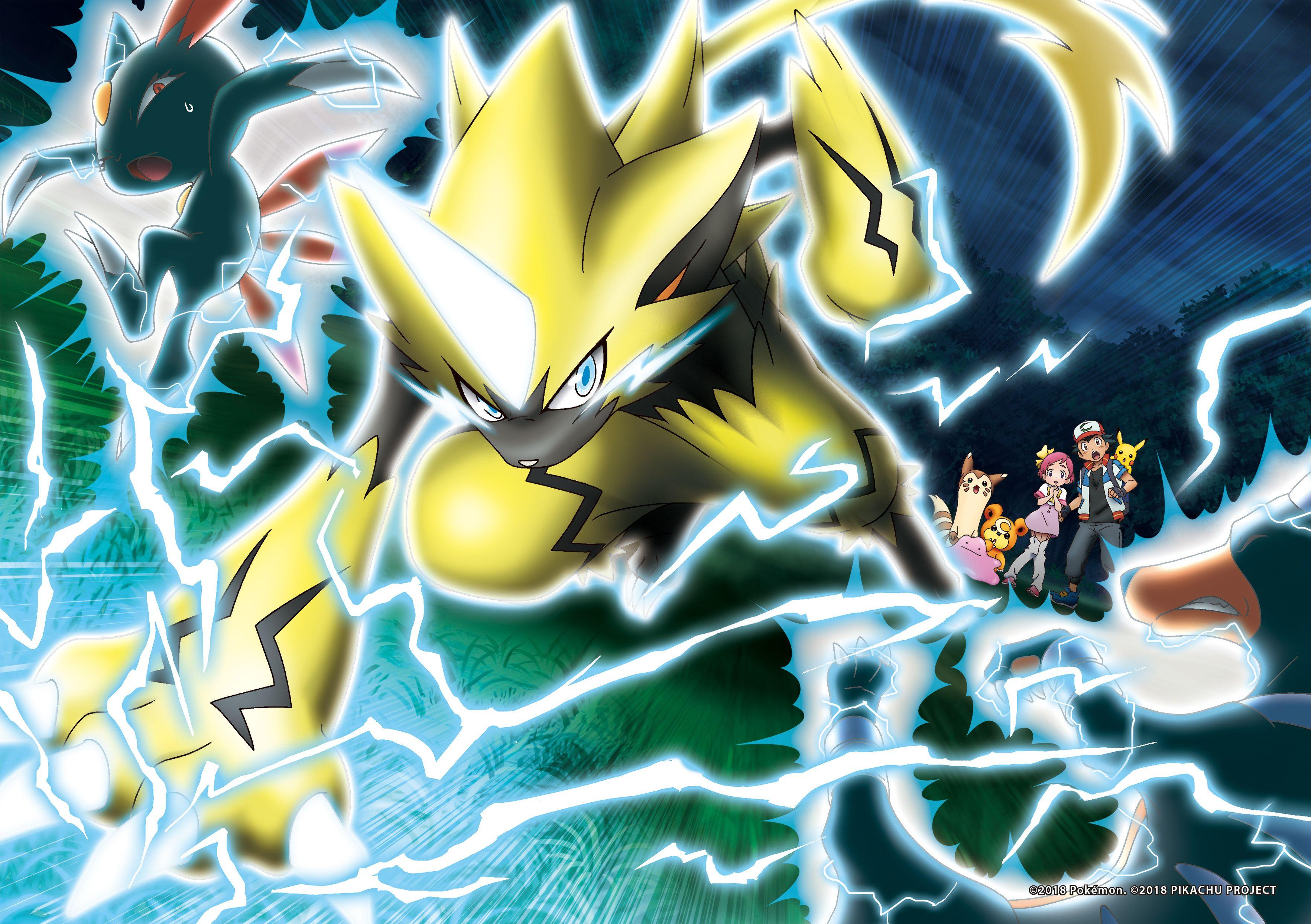 2 Zeraora (Pokémon) HD Wallpapers | Background Images - Wallpaper Abyss