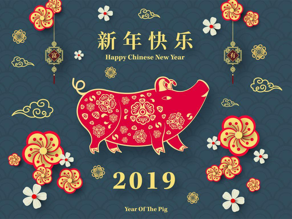 Happy Chinese New Year 2019 Wallpapers - Wallpaper Cave