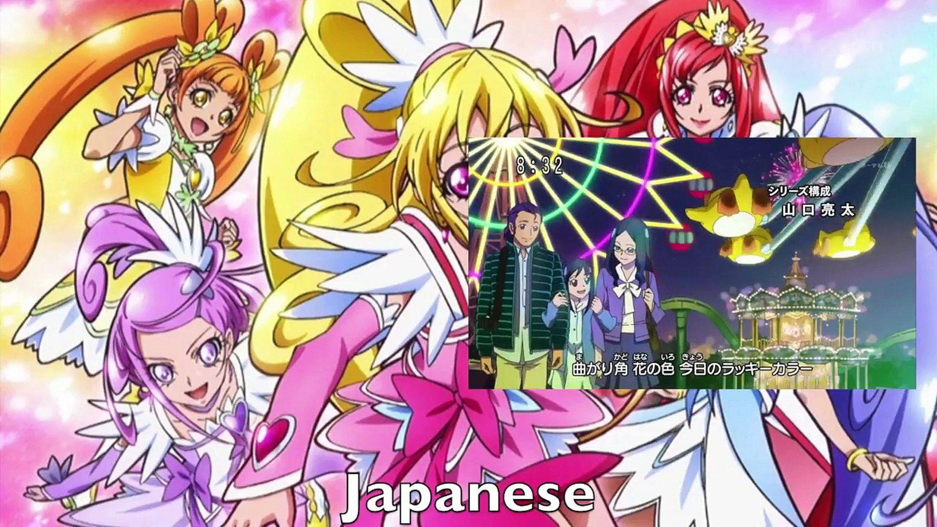 Dokidoki! Pretty Cure