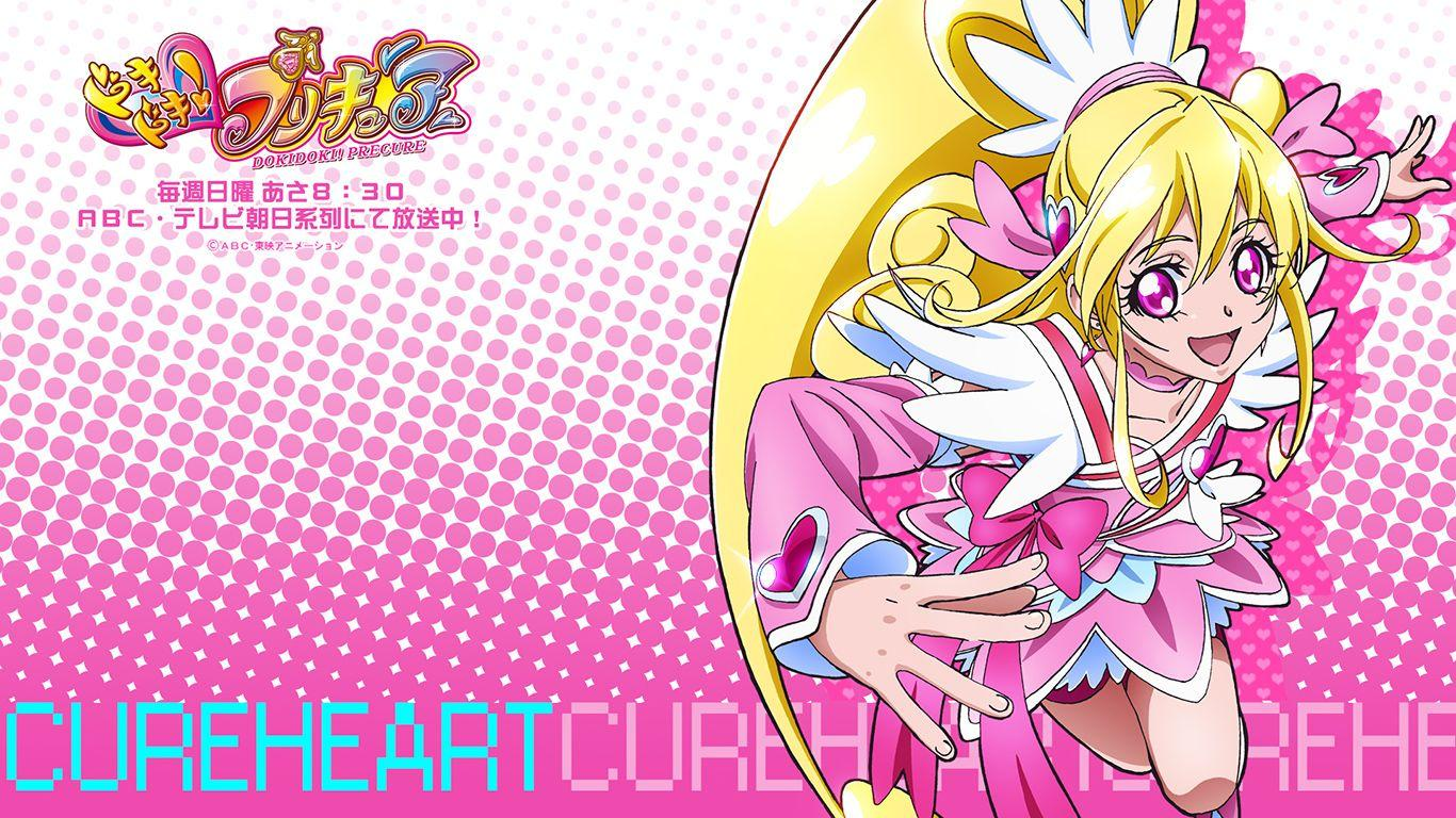 Group of Doki Precure Wallpapers 3