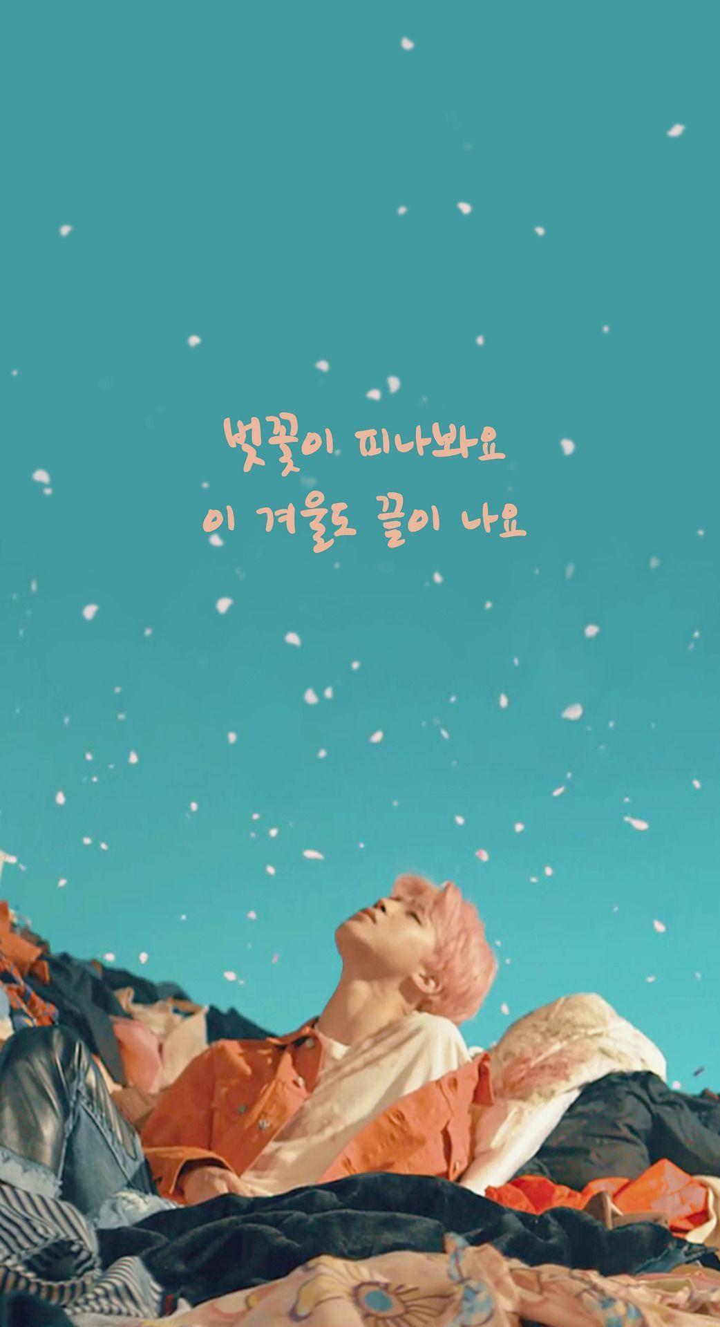 BTS Spring Day Wallpapers - Wallpaper Cave