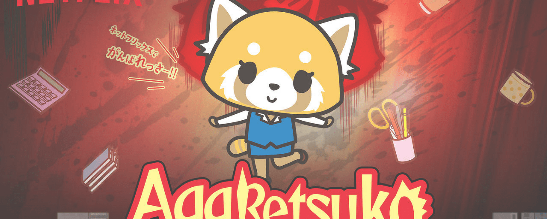 Review: 'Aggretsuko' anime by Netflix and Sanrio is 'goofy and