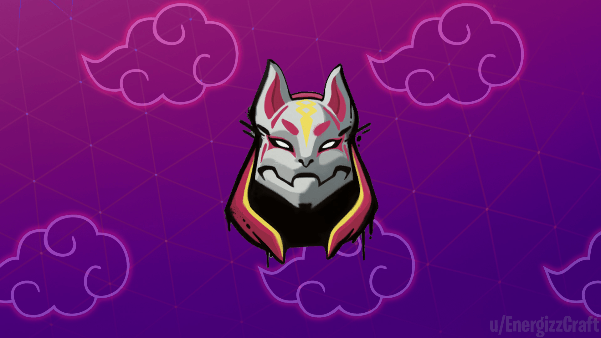 Drift Skin Wallpapers Wallpaper Cave
