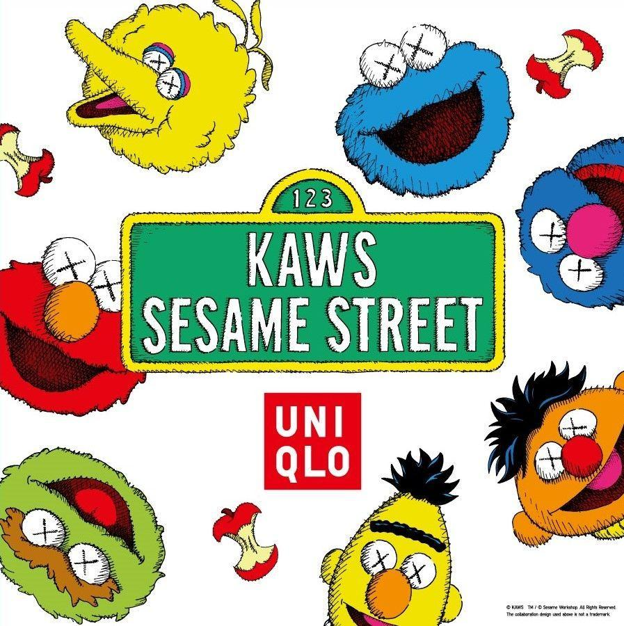 Kaws X Sesame Street Wallpapers Wallpaper Cave