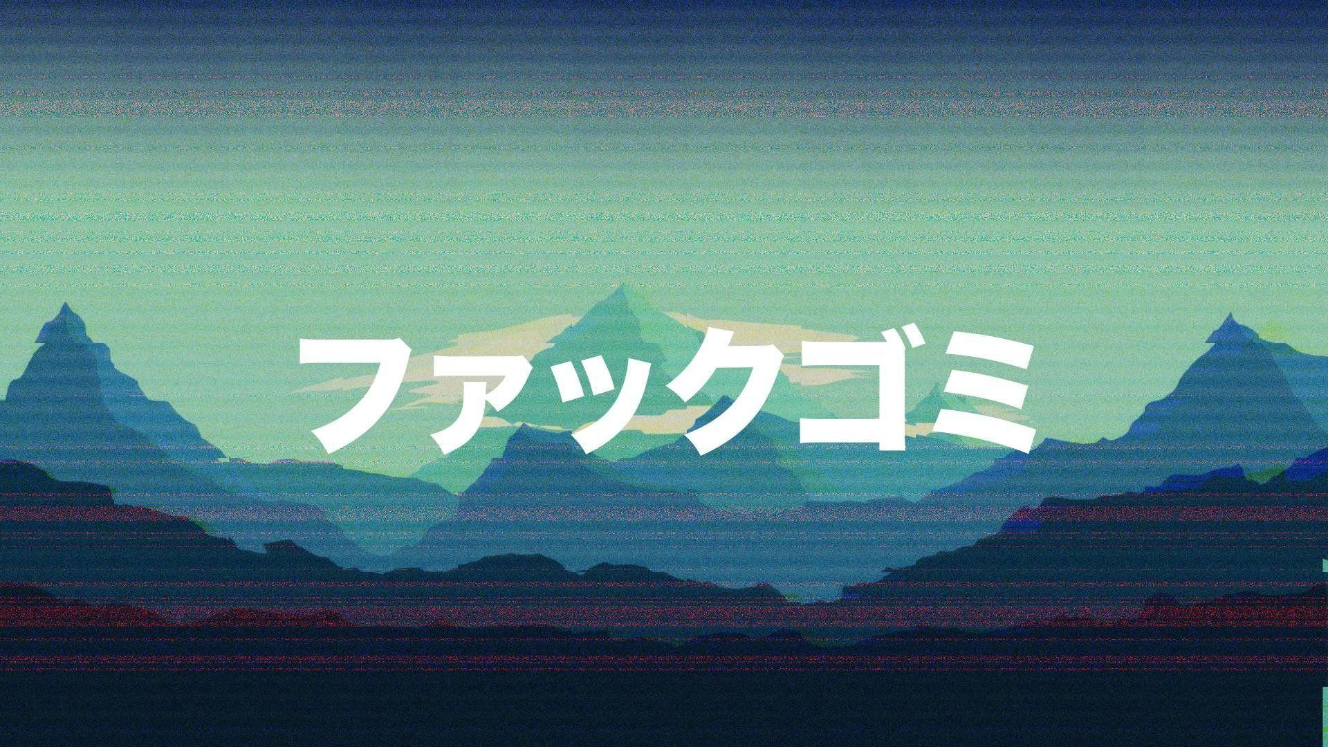Aesthetic Japanese Pc Wallpapers Wallpaper Cave