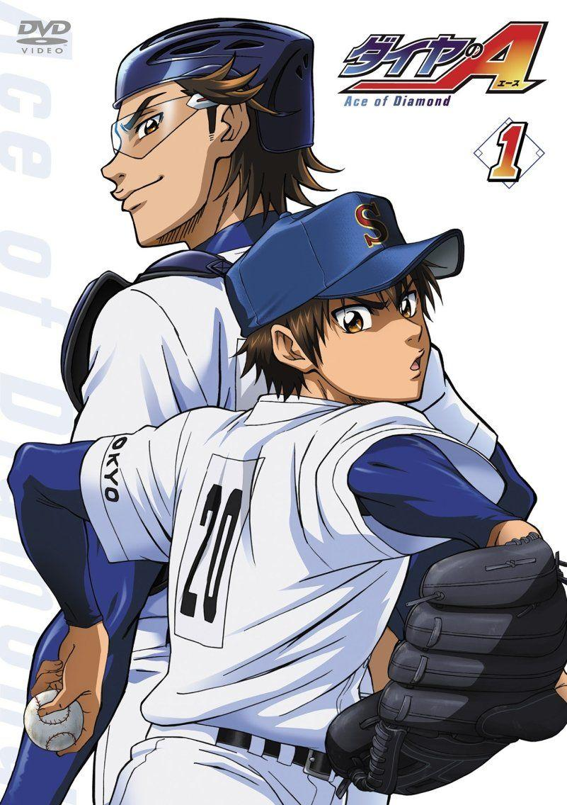 Diamond No Ace Wallpapers Wallpaper Cave