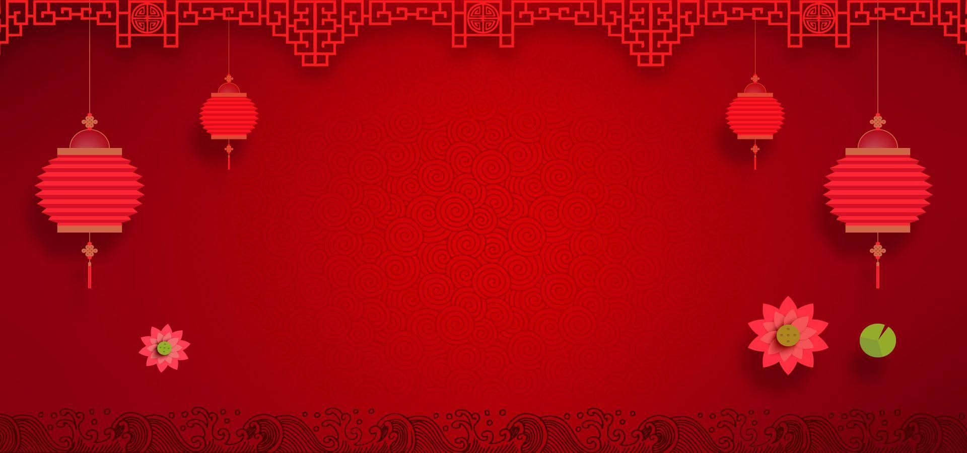 Chinese New Year Festive Red Chinese Style Poster Banner Backgrounds