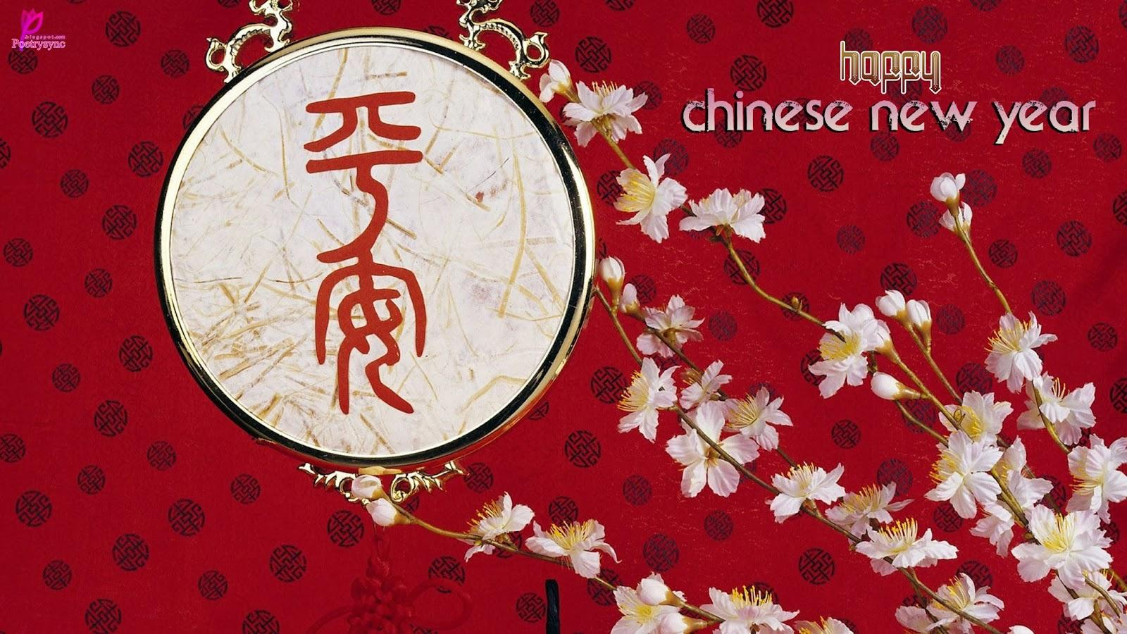 Flower Chinese New Year Wallpapers