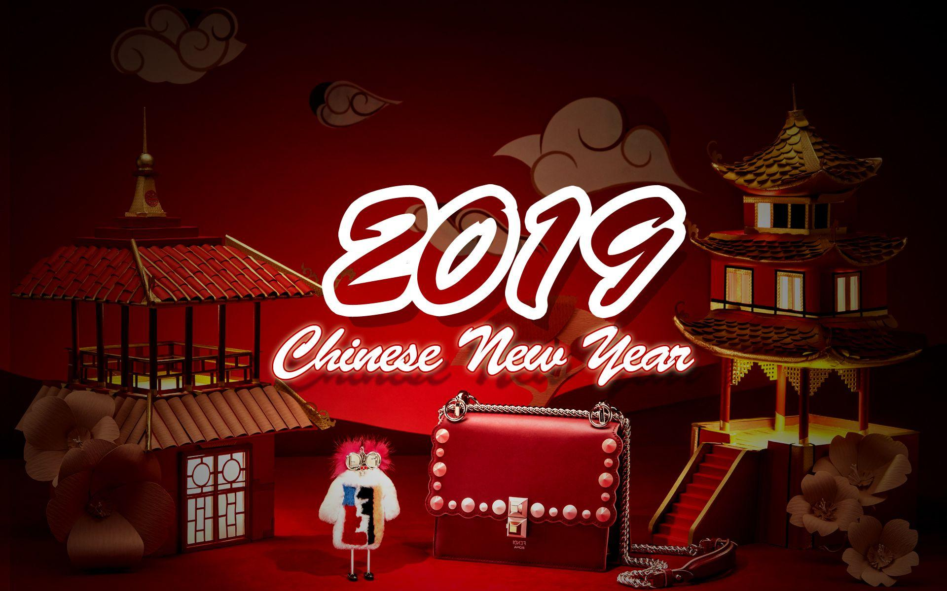 Download Chinese New Year 2019 HD Wallpapers