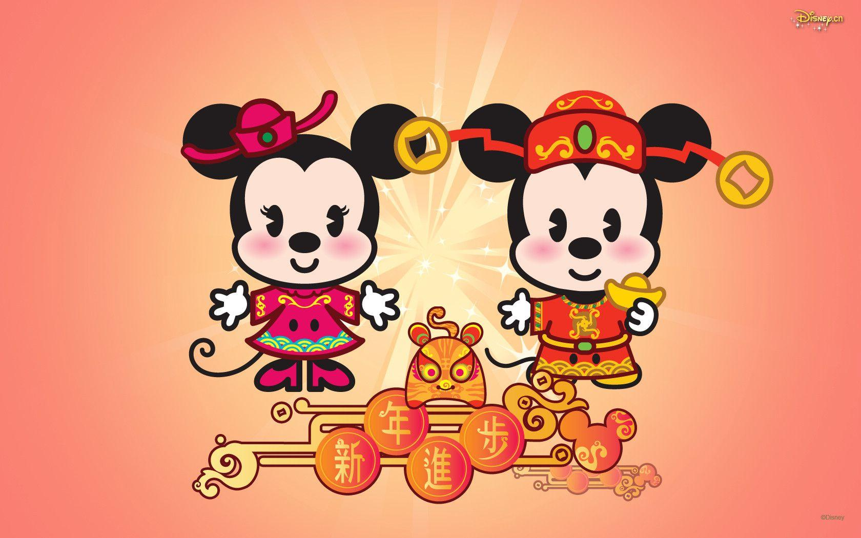 disney new year wallpapers 23429 disney mickey