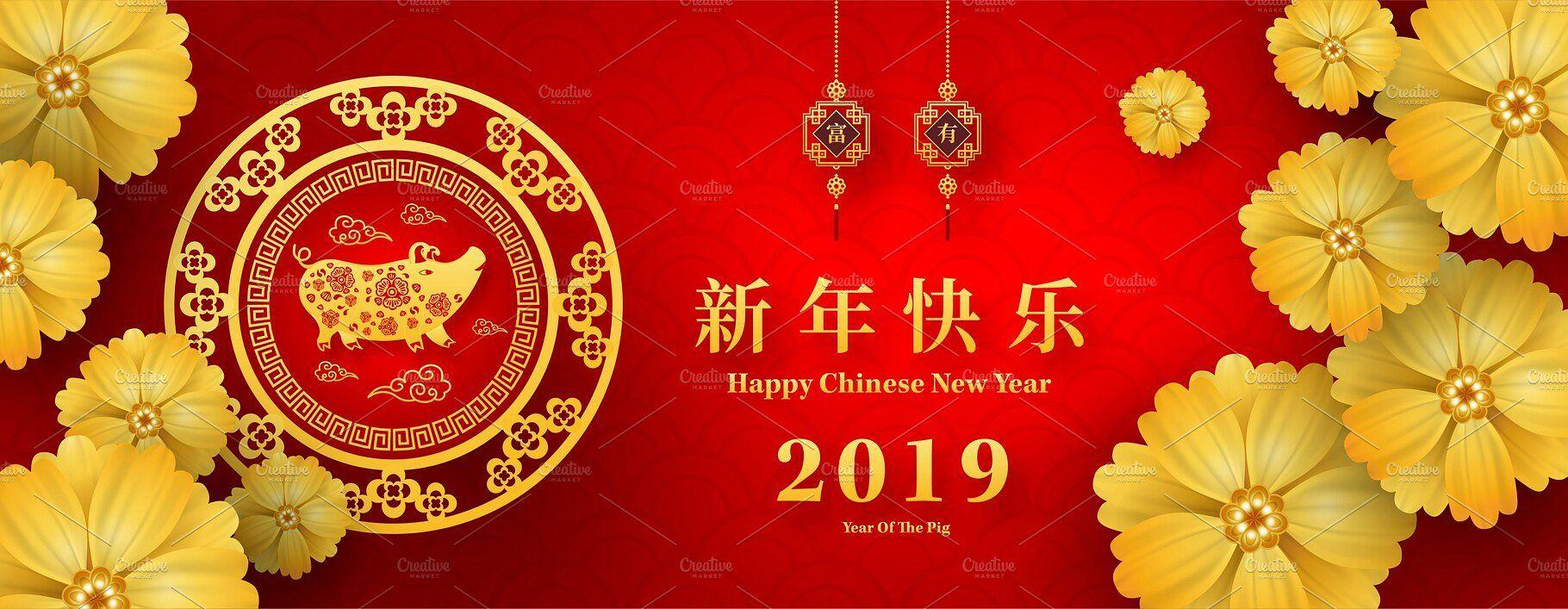 Happy Chinese New Year 2019 for Friends, Family, Relatives, Husband