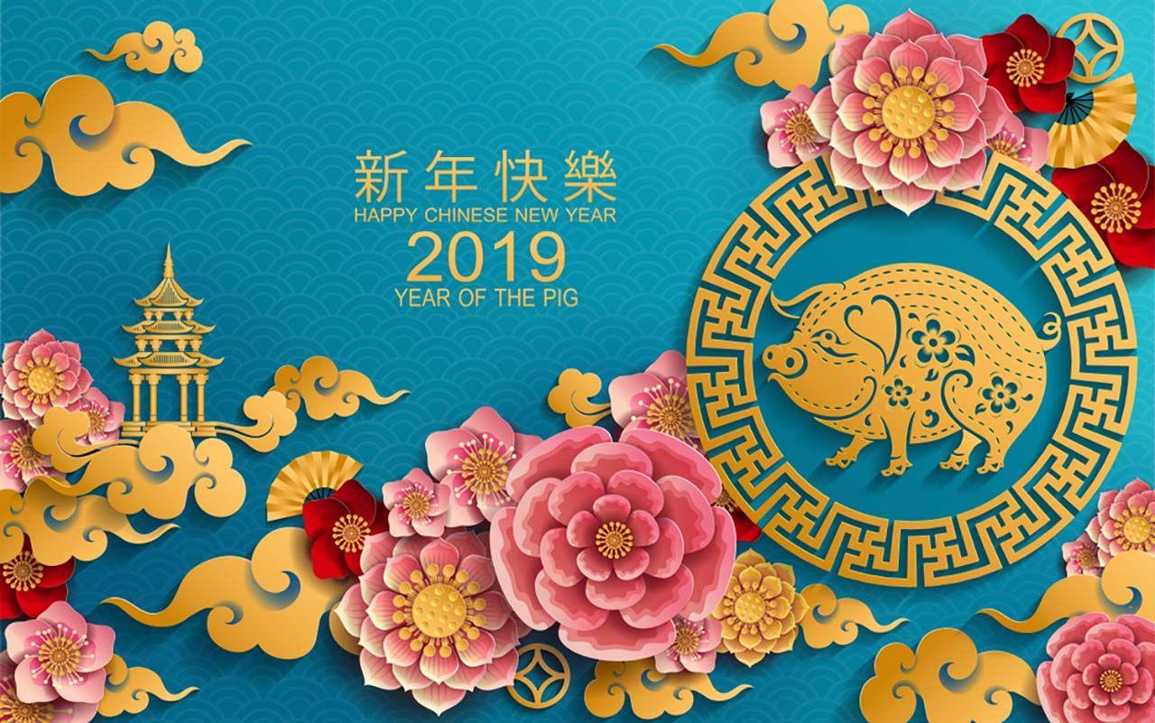 Happy News 2019 Wallpapers