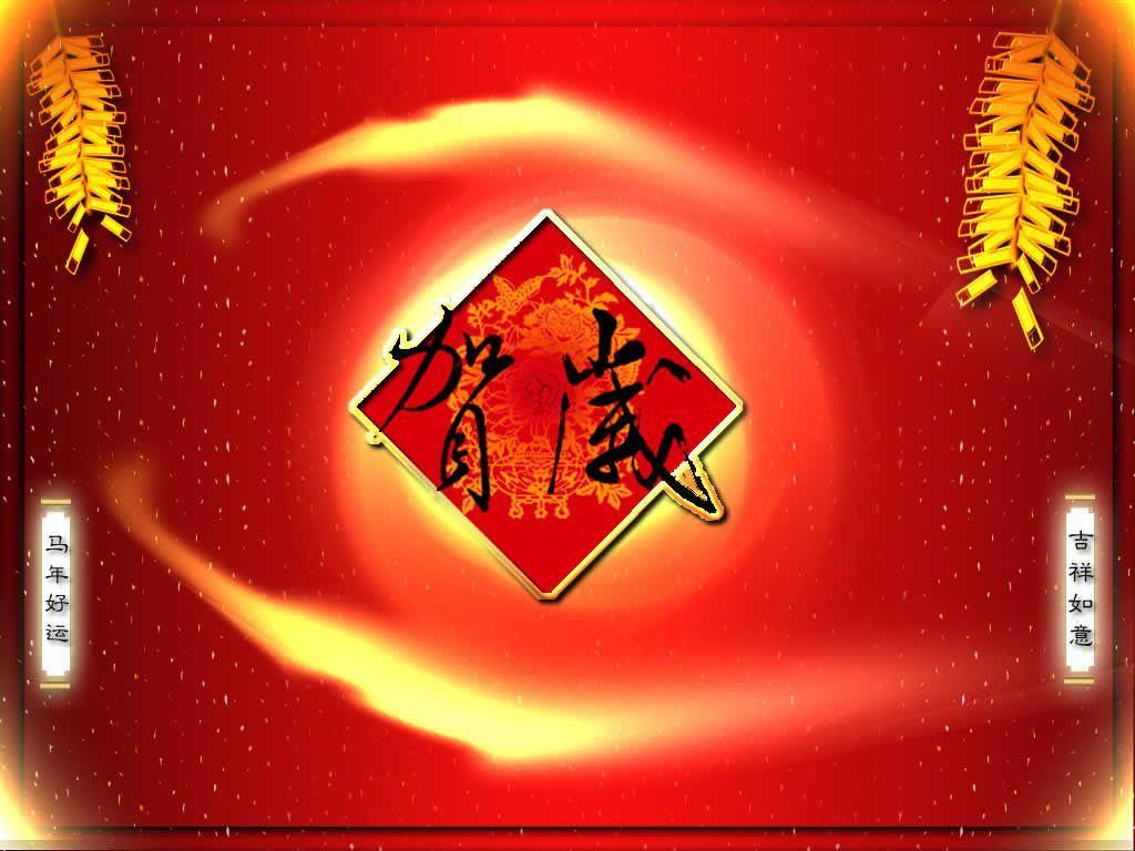 Chinese New Year, Wallpaper, For Ipad