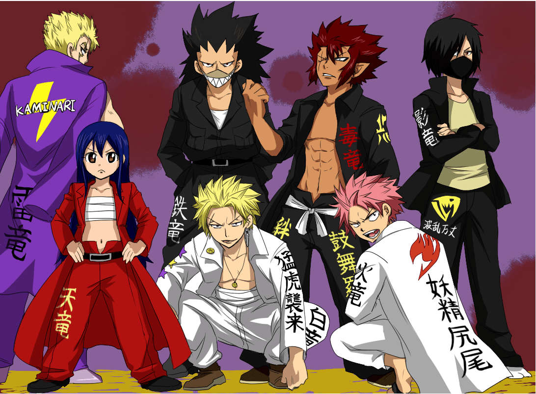 Fairy Tail Ships Wallpapers Wallpaper Cave
