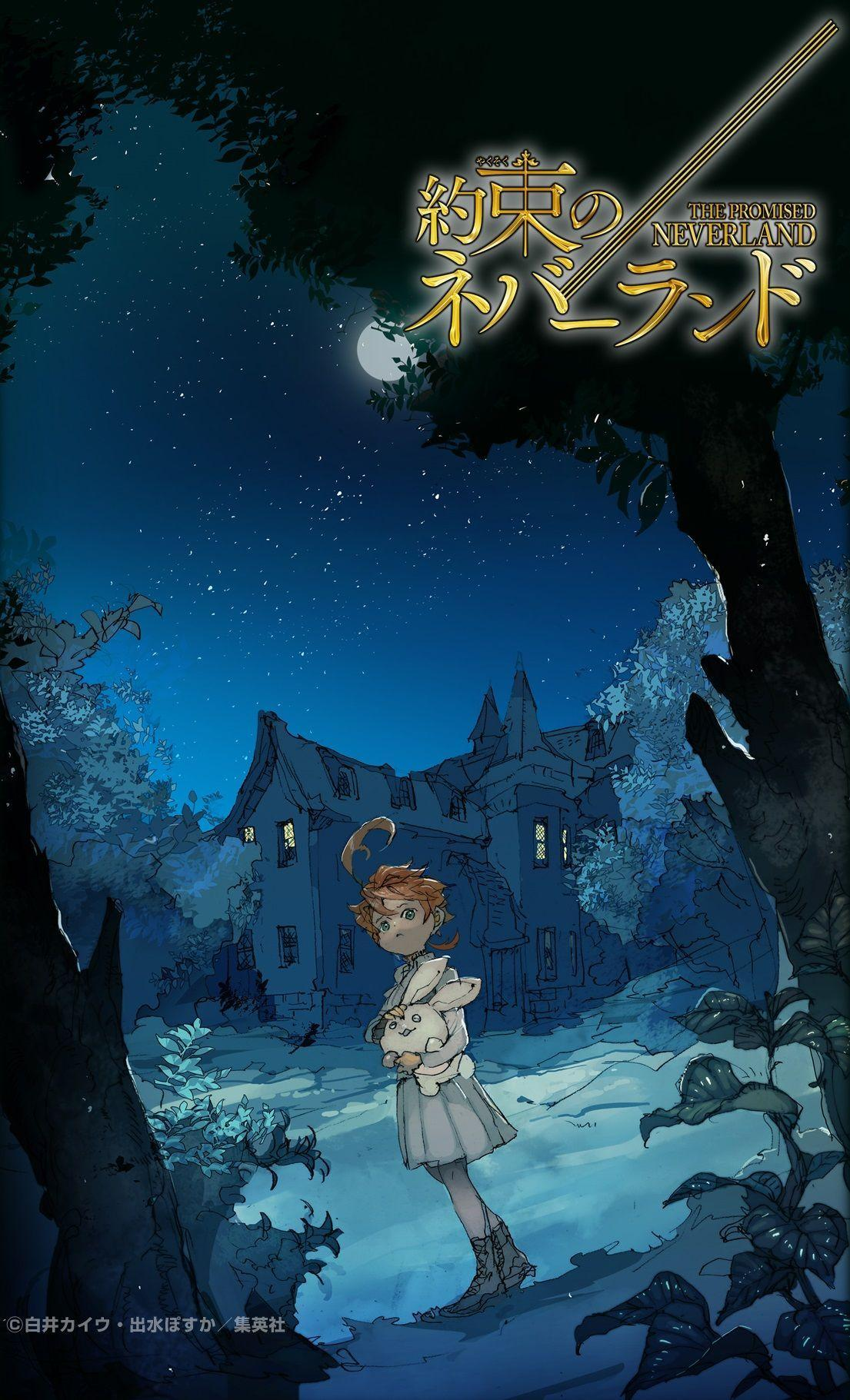 The Promised Neverland Wallpapers - Wallpaper Cave