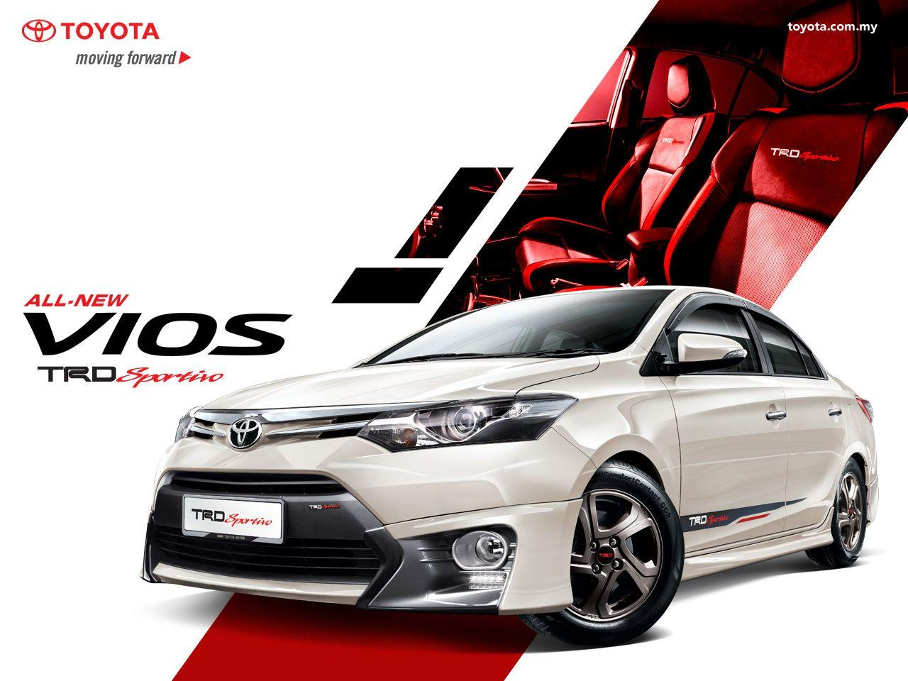 Toyota Vios Wallpapers