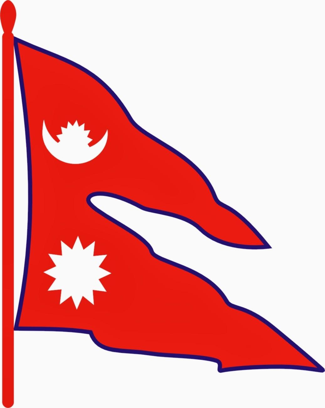 The National Flag of Nepal