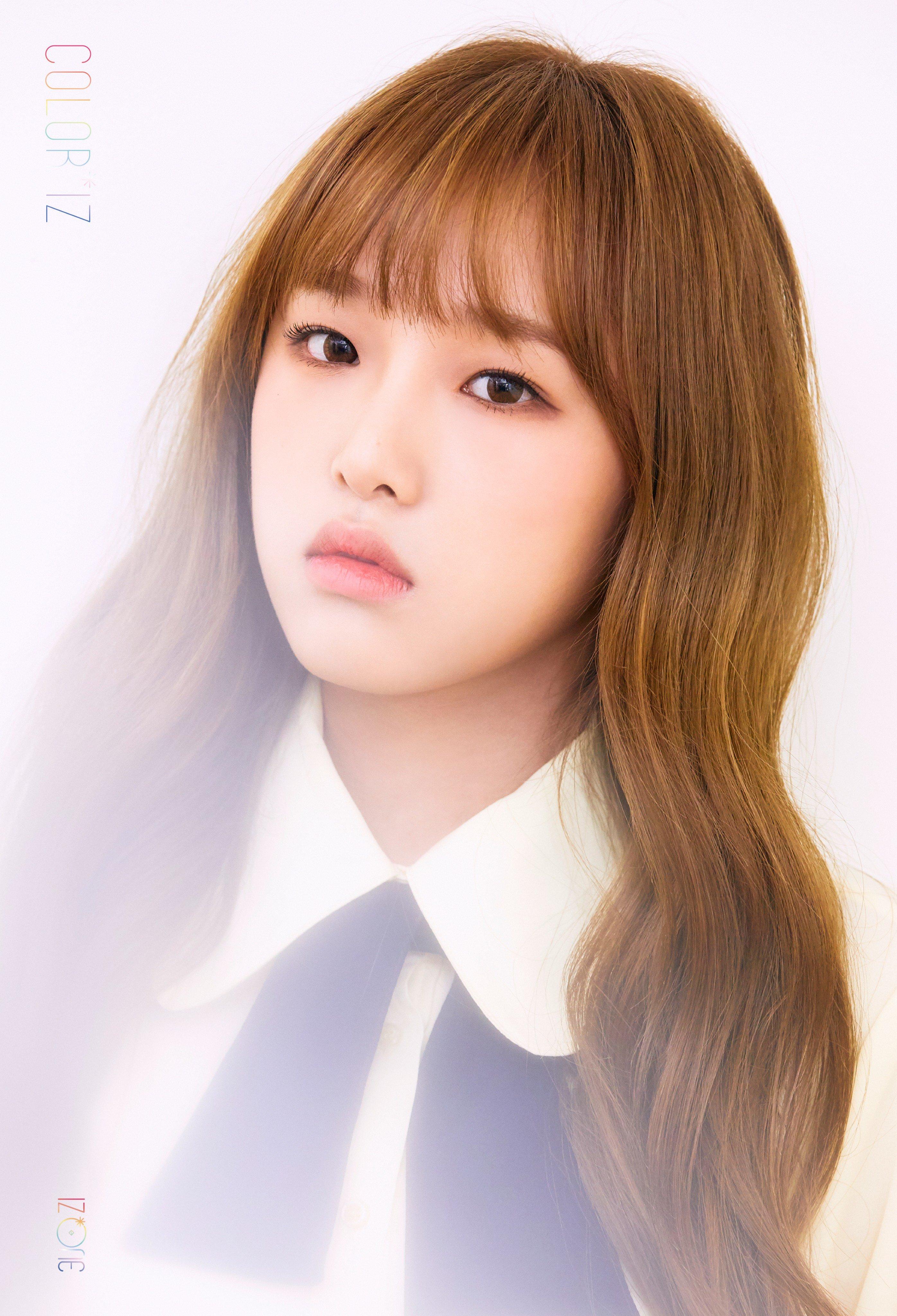 IZ*ONE Choi Yena | Populer