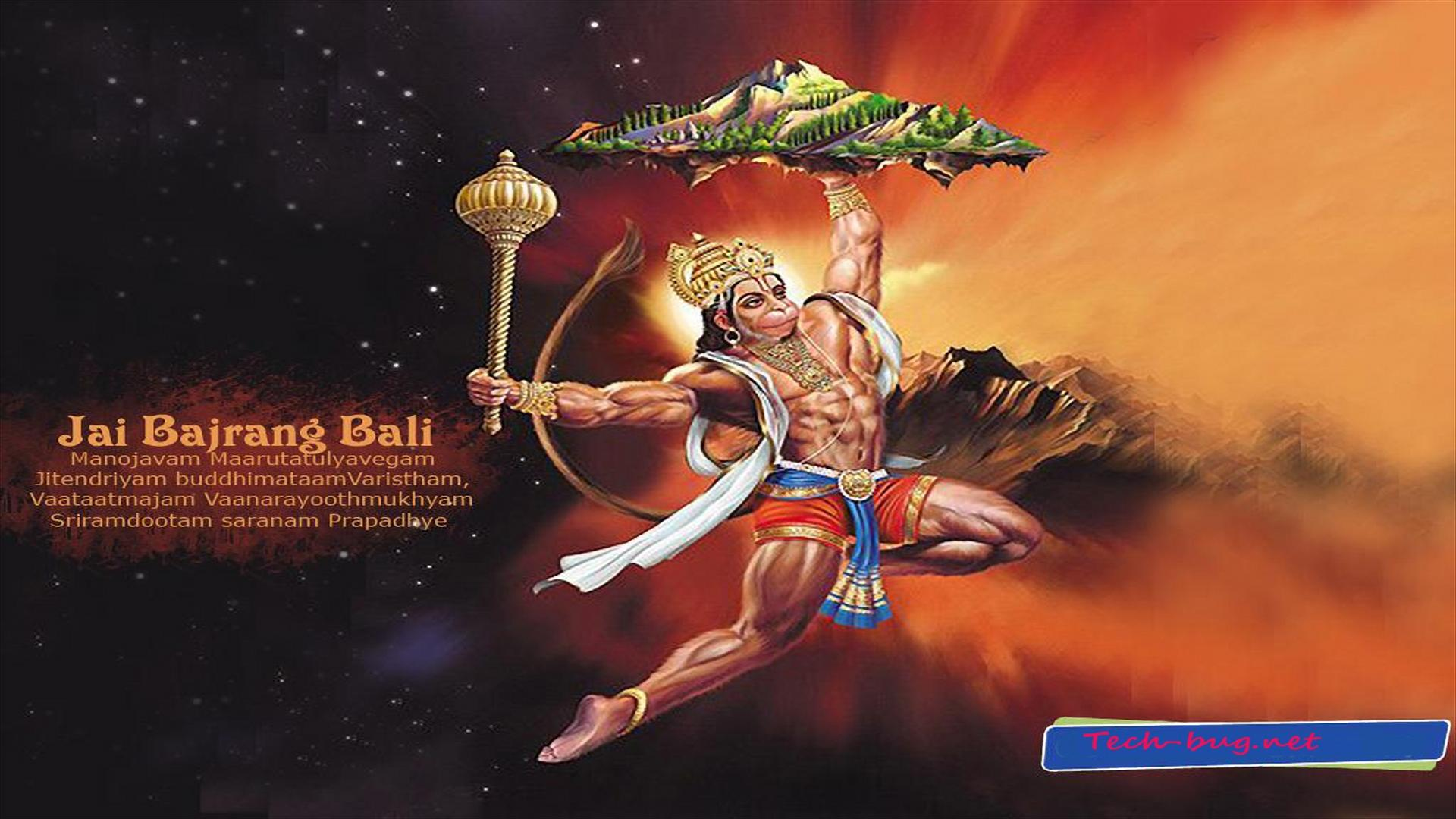Angry Hanuman Wallpapers Wallpaper Cave