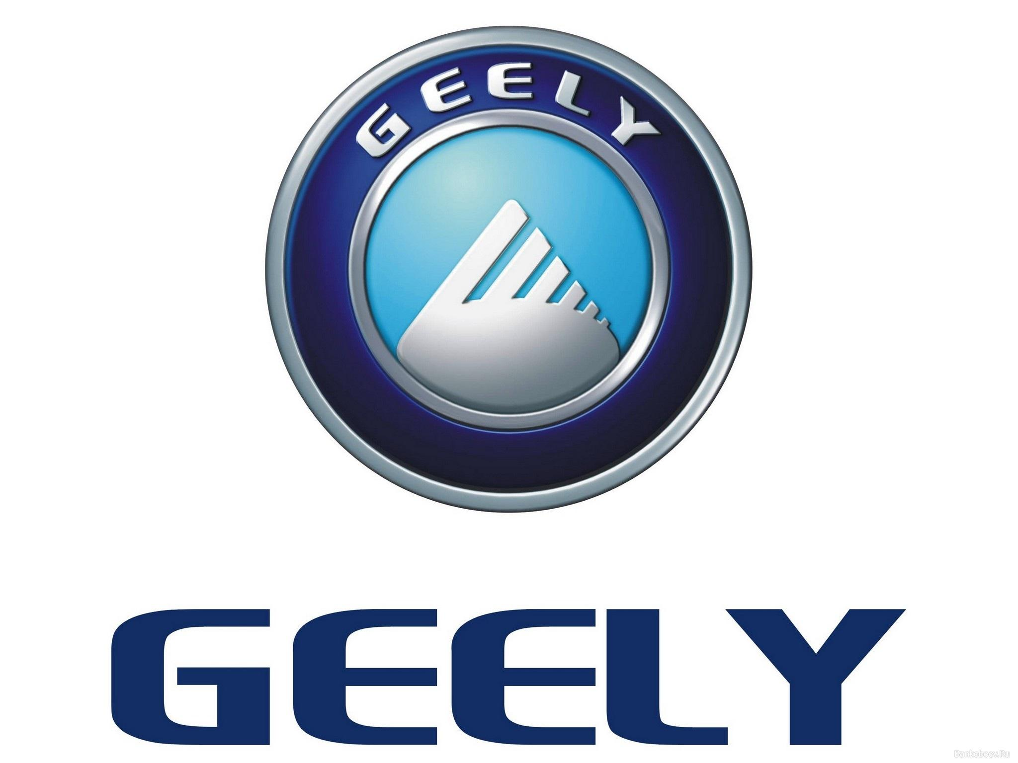 Geely Symbol -Logo Brands For Free HD 3D