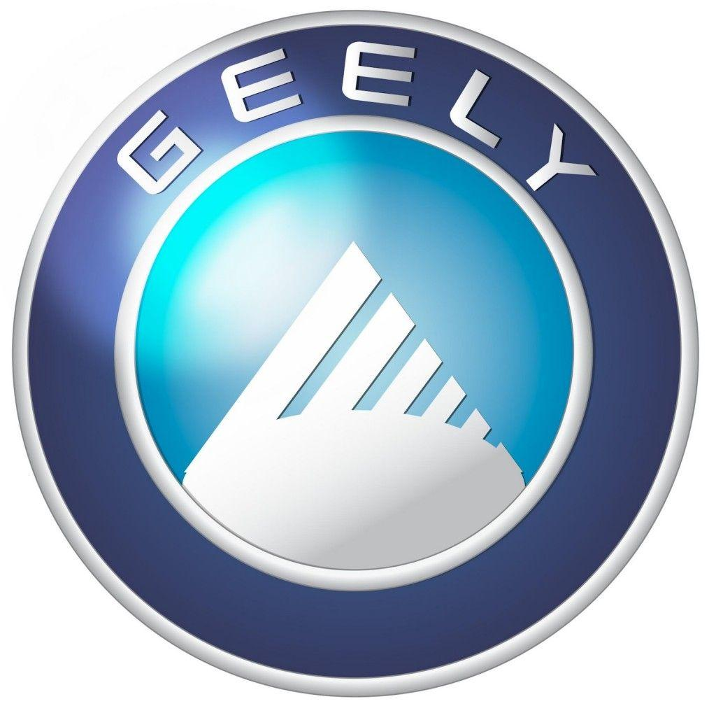 The Chinese car maker Geely will be starting to sell vehicles co ...