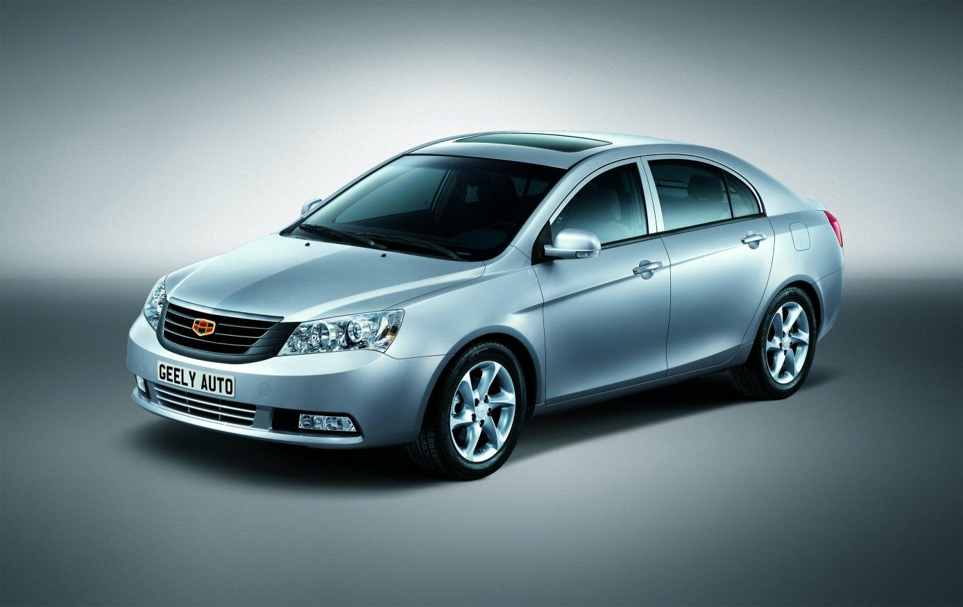 Cool Car Wallpapers: Geely Cars 2013