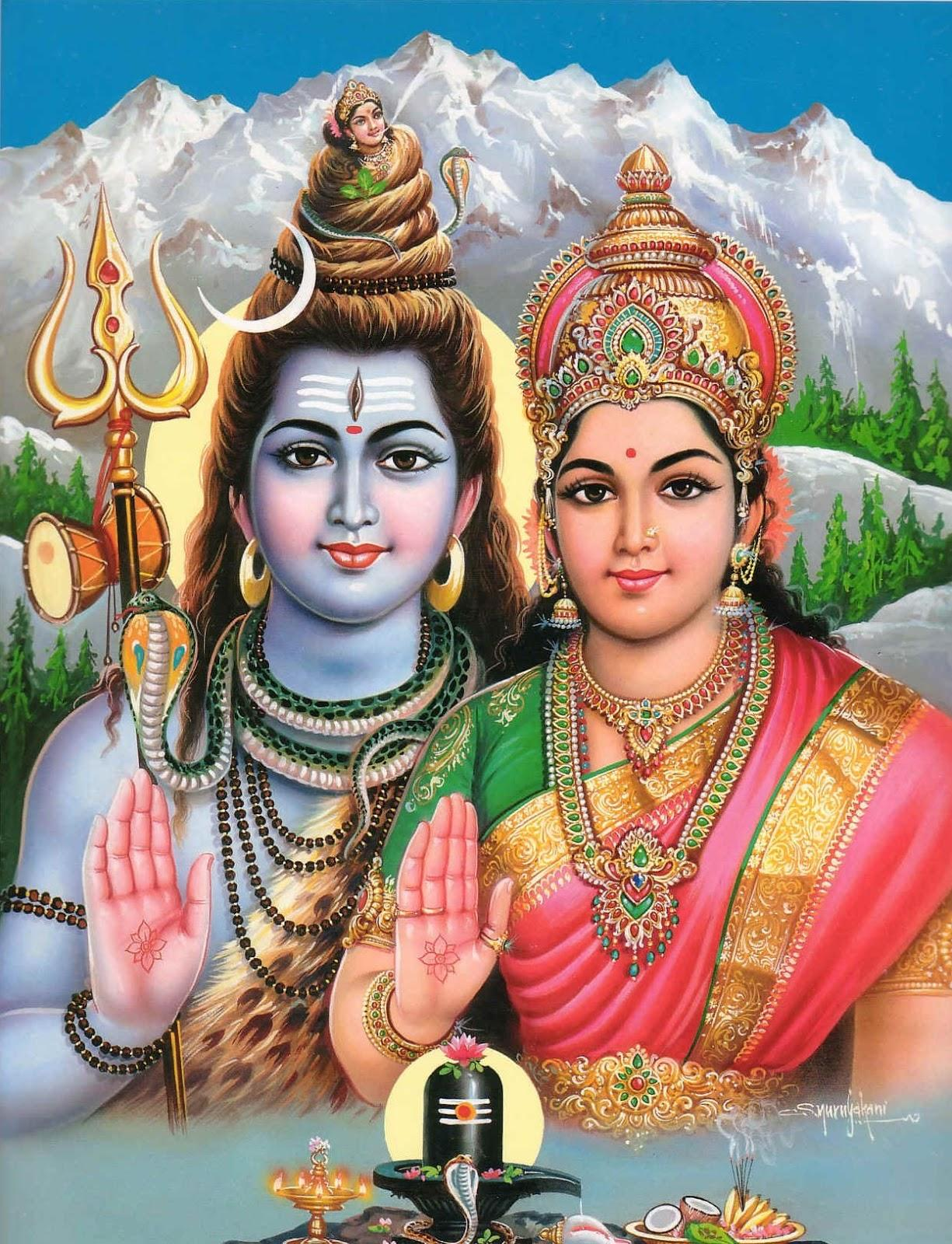 Lord shiv parvati images wallpapers | shiva parvati photos ... |Shiva Parvati Love Wallpaper