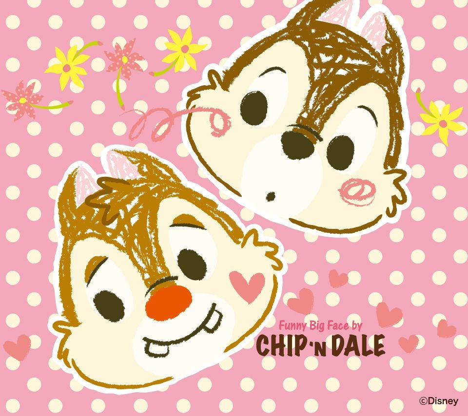 Chip N Dale Wallpapers Wallpaper Cave