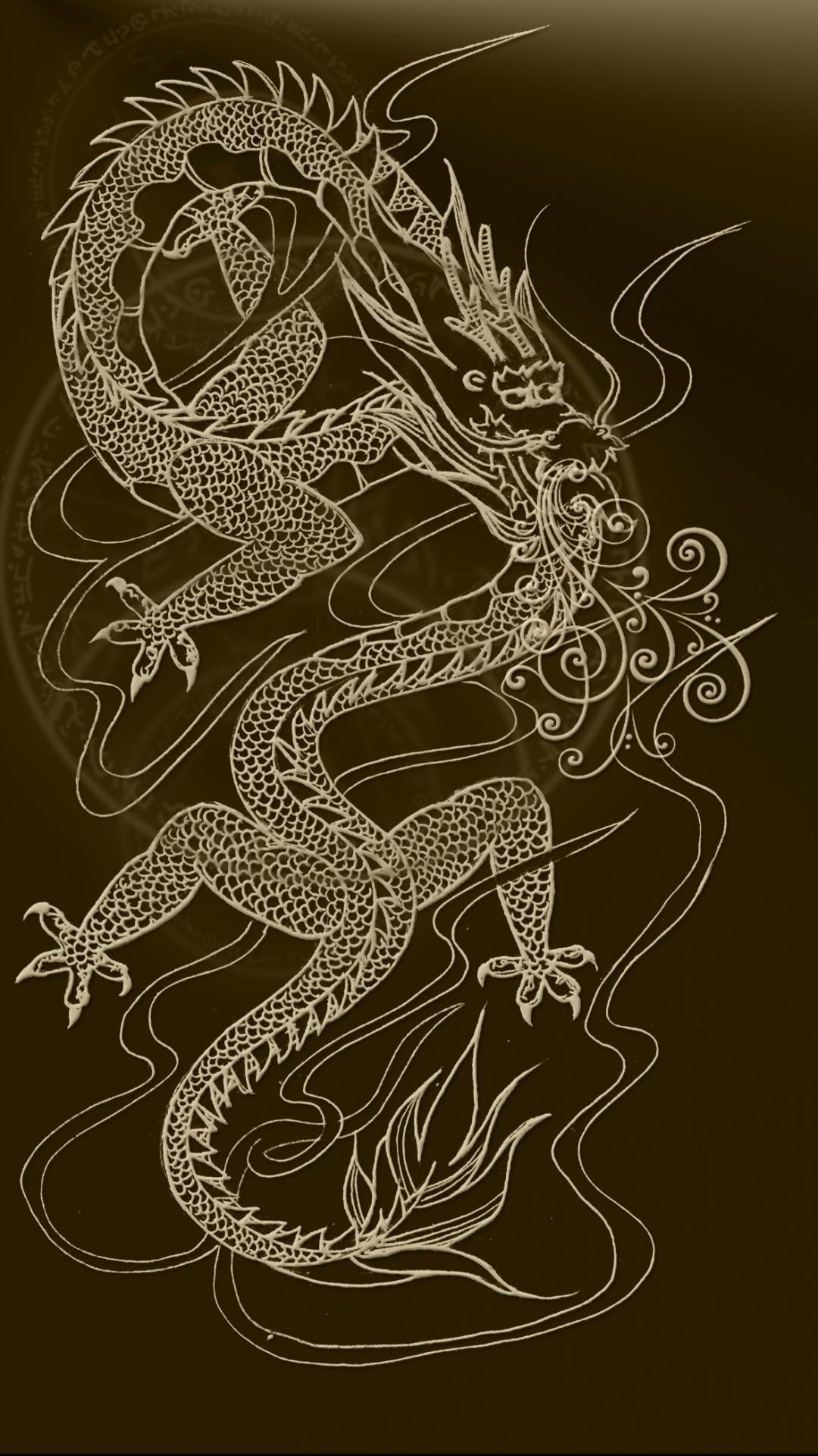честь китайский дракон картинки для телефона лично