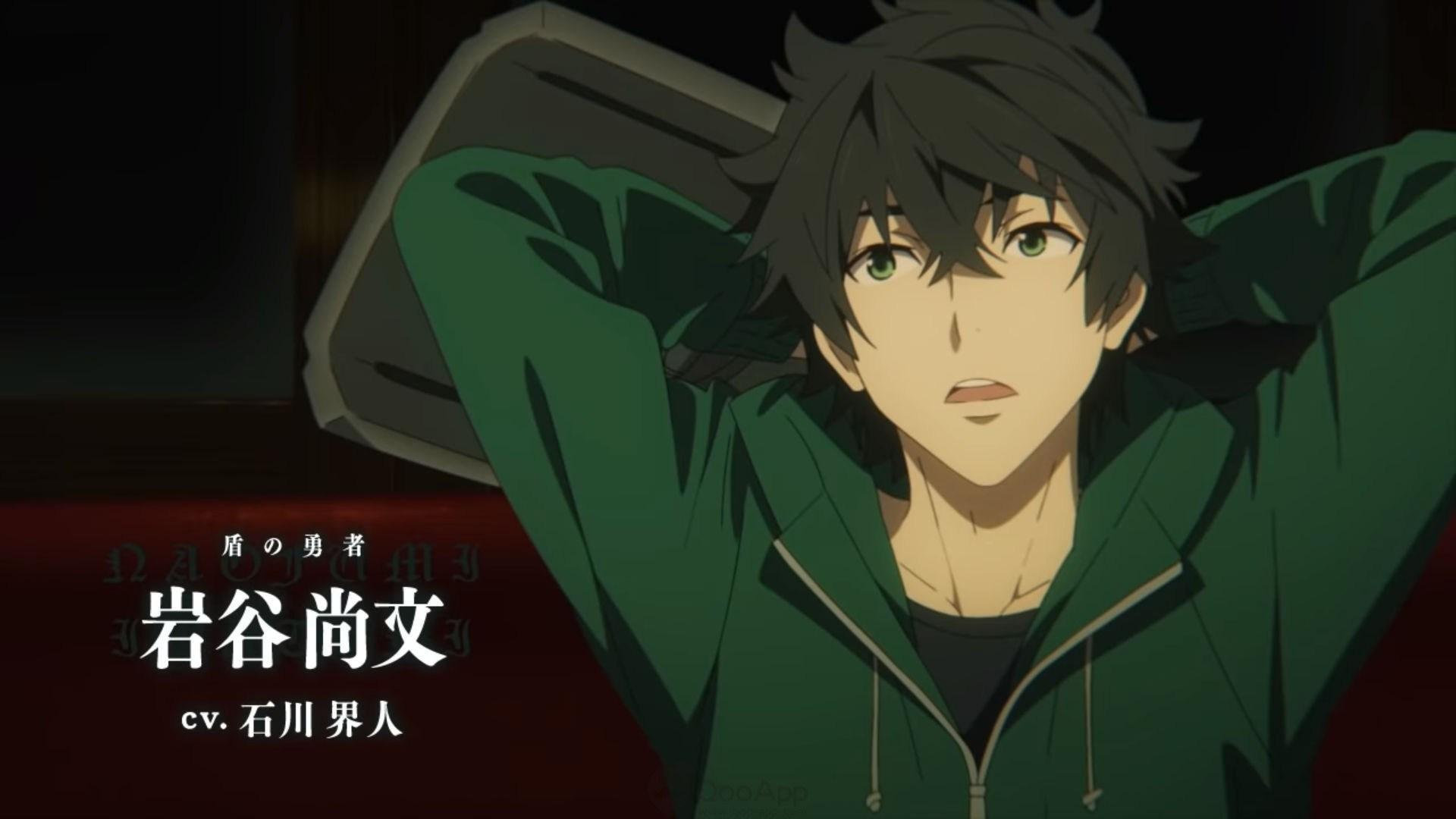 Qoo News] The Rising of The Shield Hero First PV Released