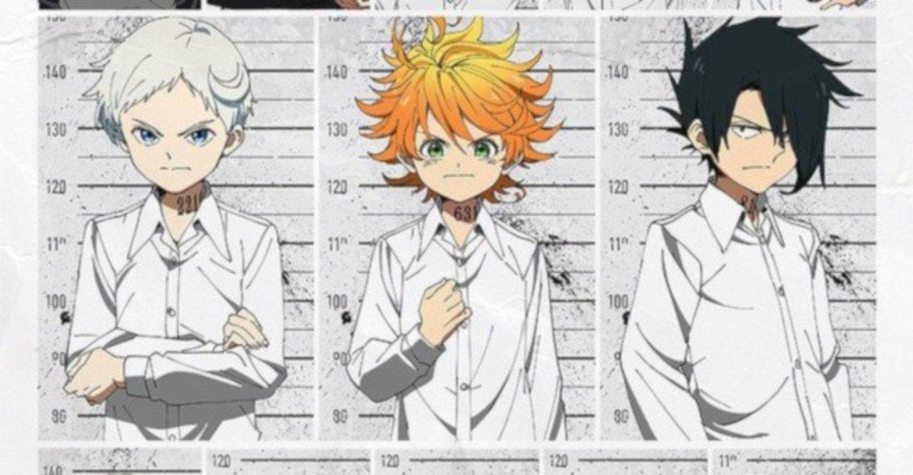 The Promised Neverland' Anime Reveals Official Character Designs, Staff