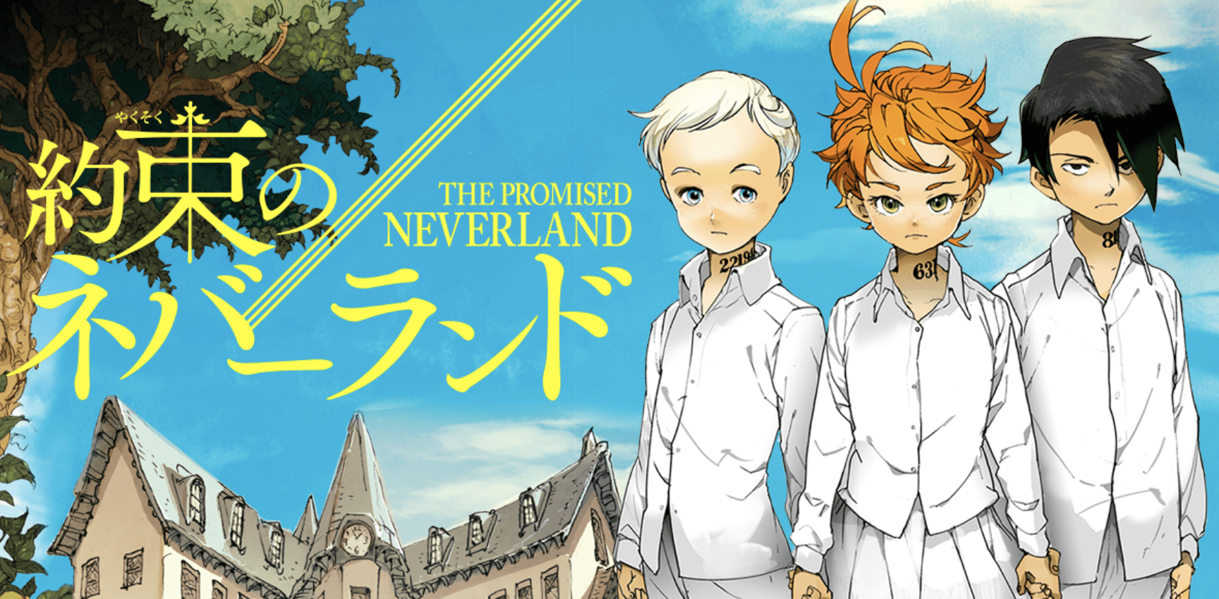 THE PROMISED NEVERLAND Announces New Comedy Spinoff Manga
