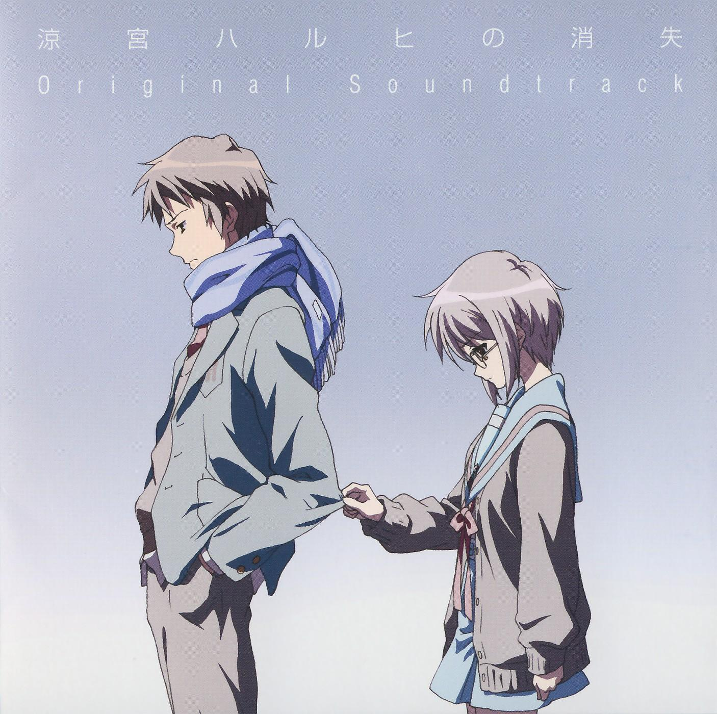 The Disappearance of Haruhi Suzumiya image DoHS soundtrack CD HD
