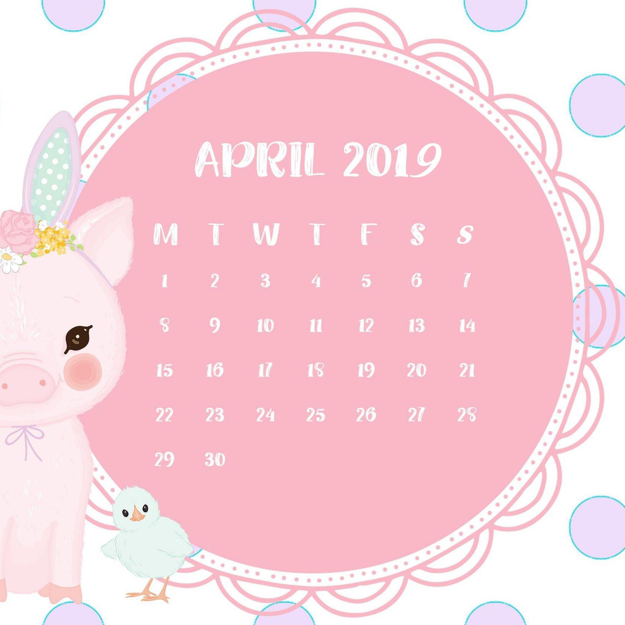 April 2019 Calendar Wallpapers Wallpaper Cave
