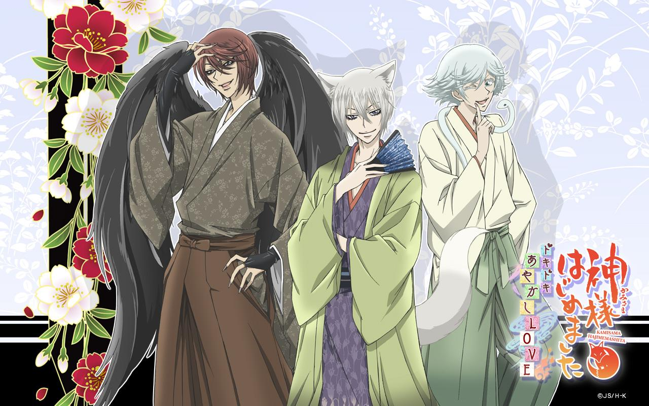 Reverse Harem Garden: Upcoming: Kamisama Kiss animes and mobile game