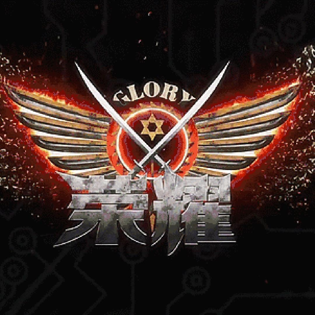 Steam Workshop :: Quan Zhi Gao Shou Glory Logo