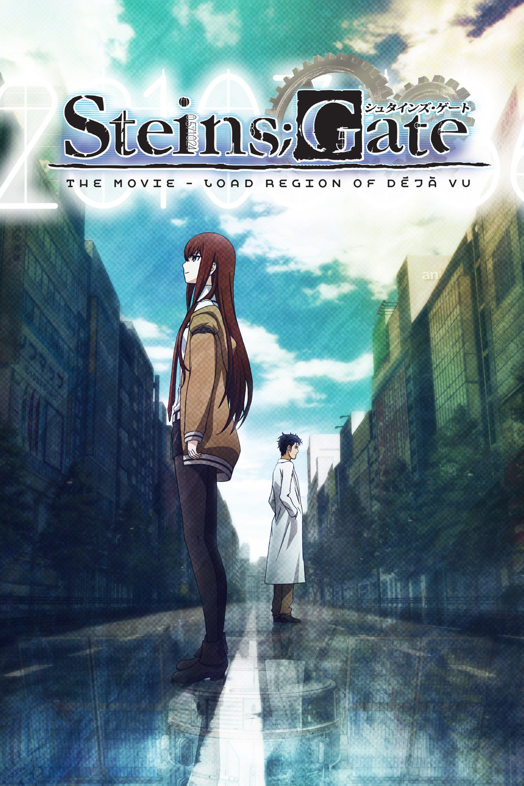 Steins;Gate: The Movie - Load Region of Déjà vu | Steins;Gate Wiki ...