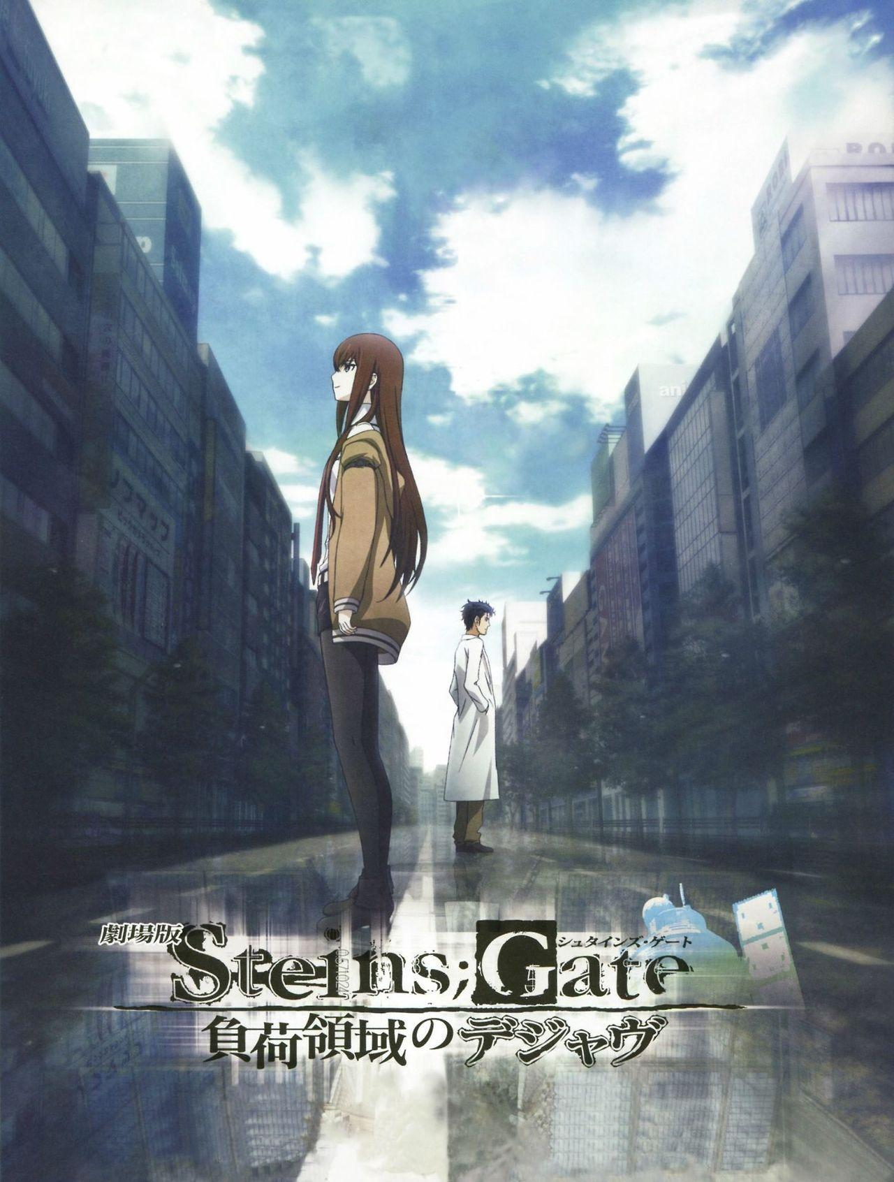 Steins;Gate | WΛTCHΞD | Pinterest | Gate, Steins gate 0 and Anime