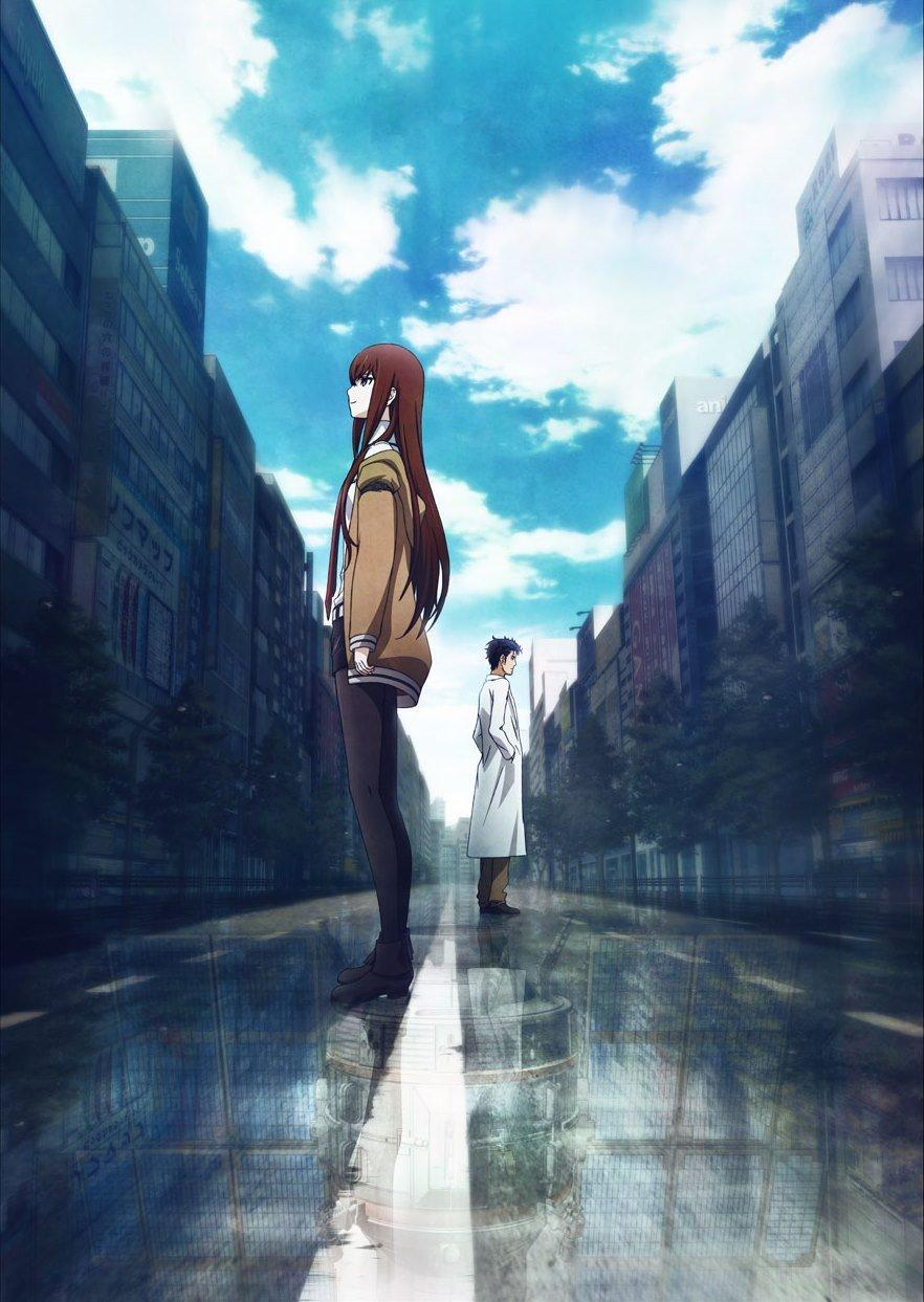 Animation - Steins;Gate Fuka Ryoiki No Deja Vu Theatrical Anime ...