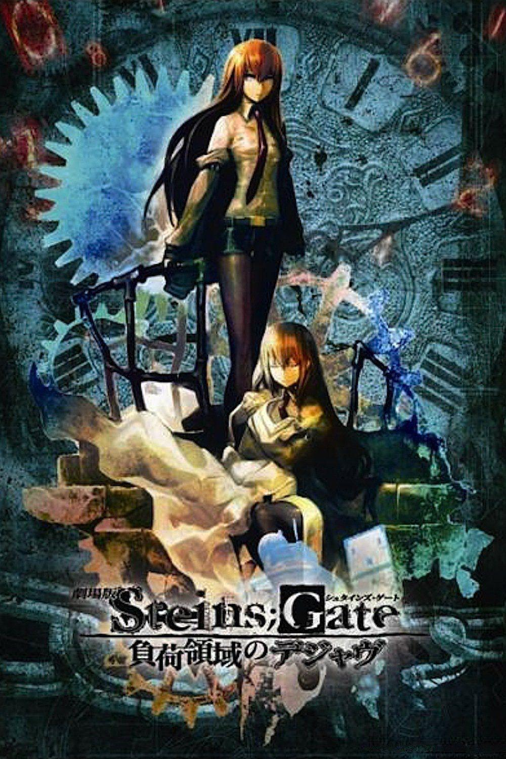 Affiches, posters et image de Steins;Gate: The Movie −...