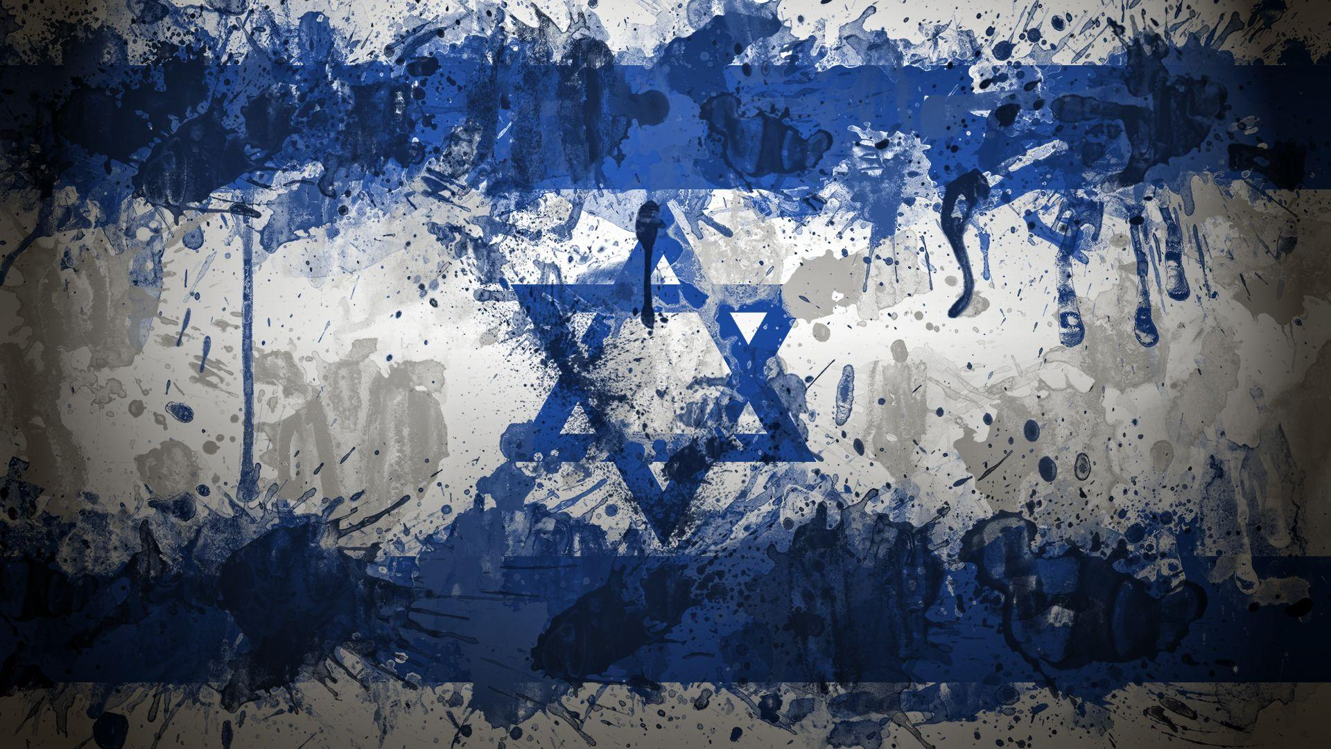 Desktop Israel Flag Art Wallpapers