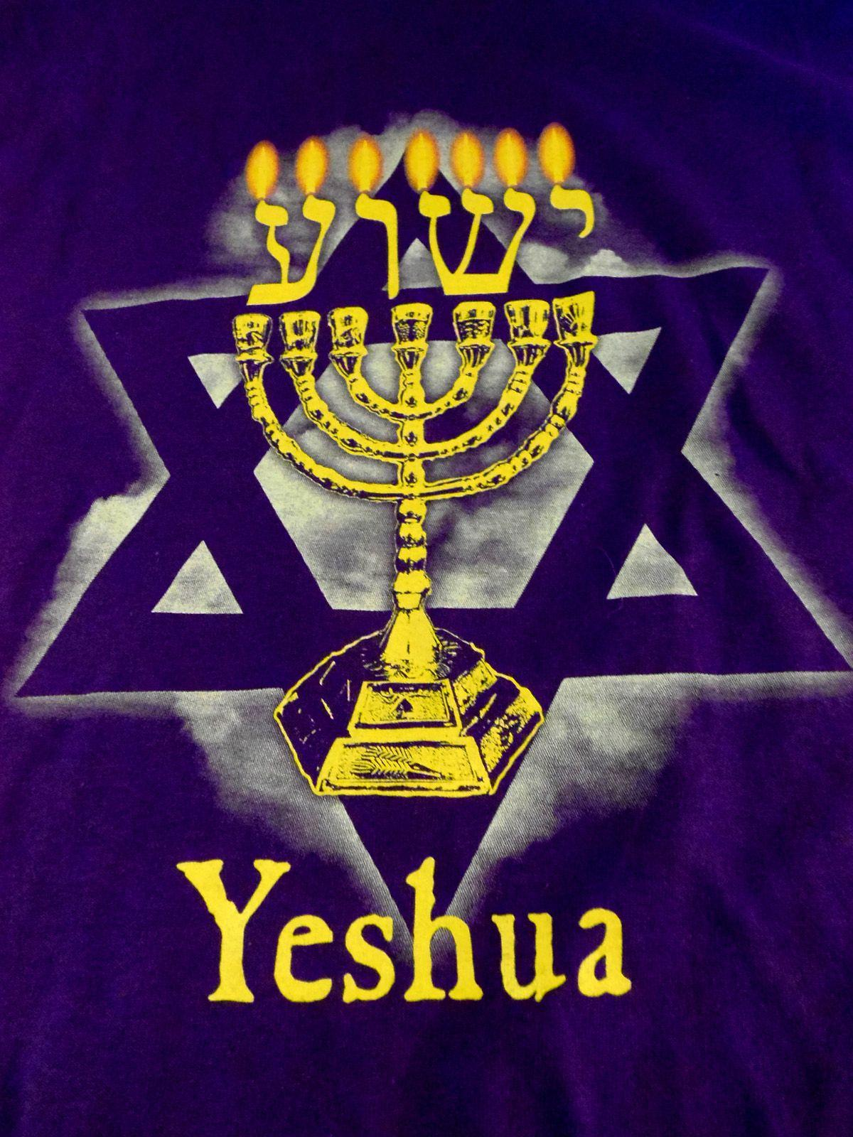 Yeshua Wallpapers
