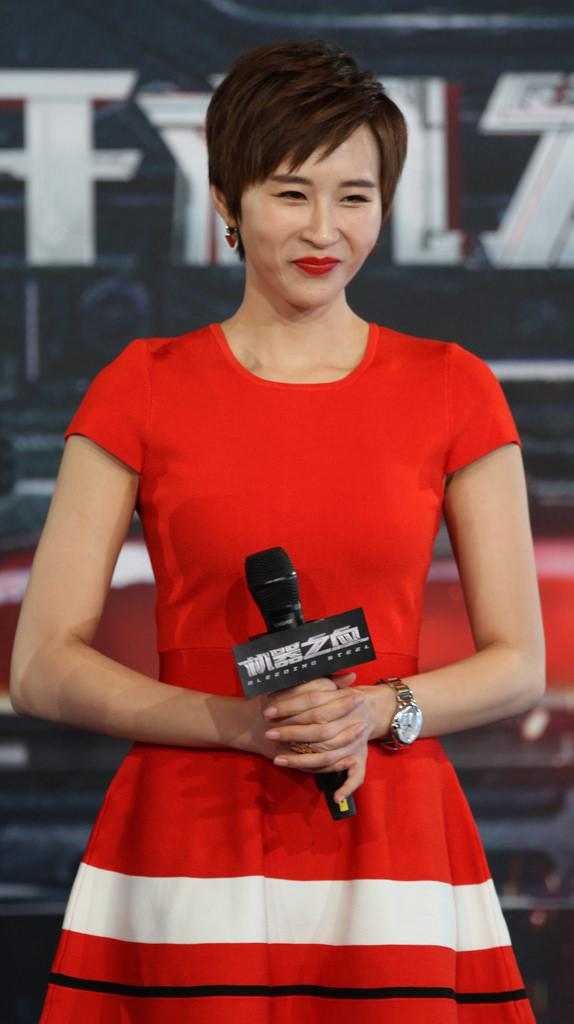 Erica Xia-Hou