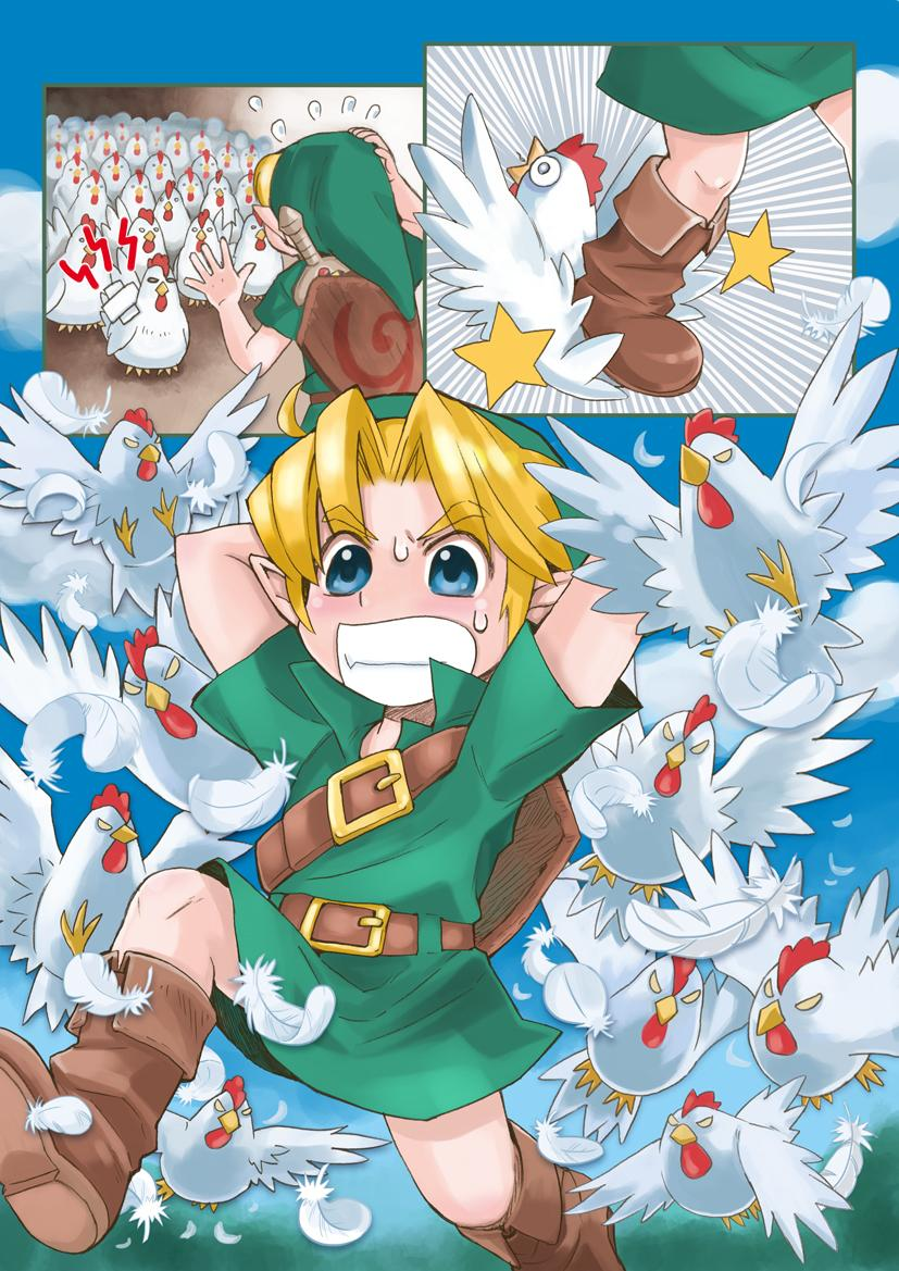Young Link Mobile Wallpaper #1438849 - Zerochan Anime Image Board