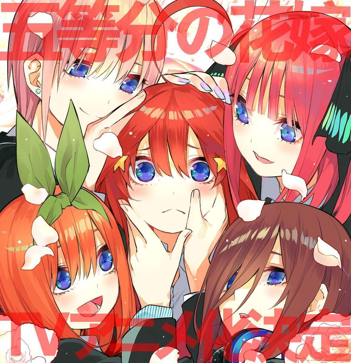 Go-Toubun No Hanayome Wallpapers - Wallpaper Cave