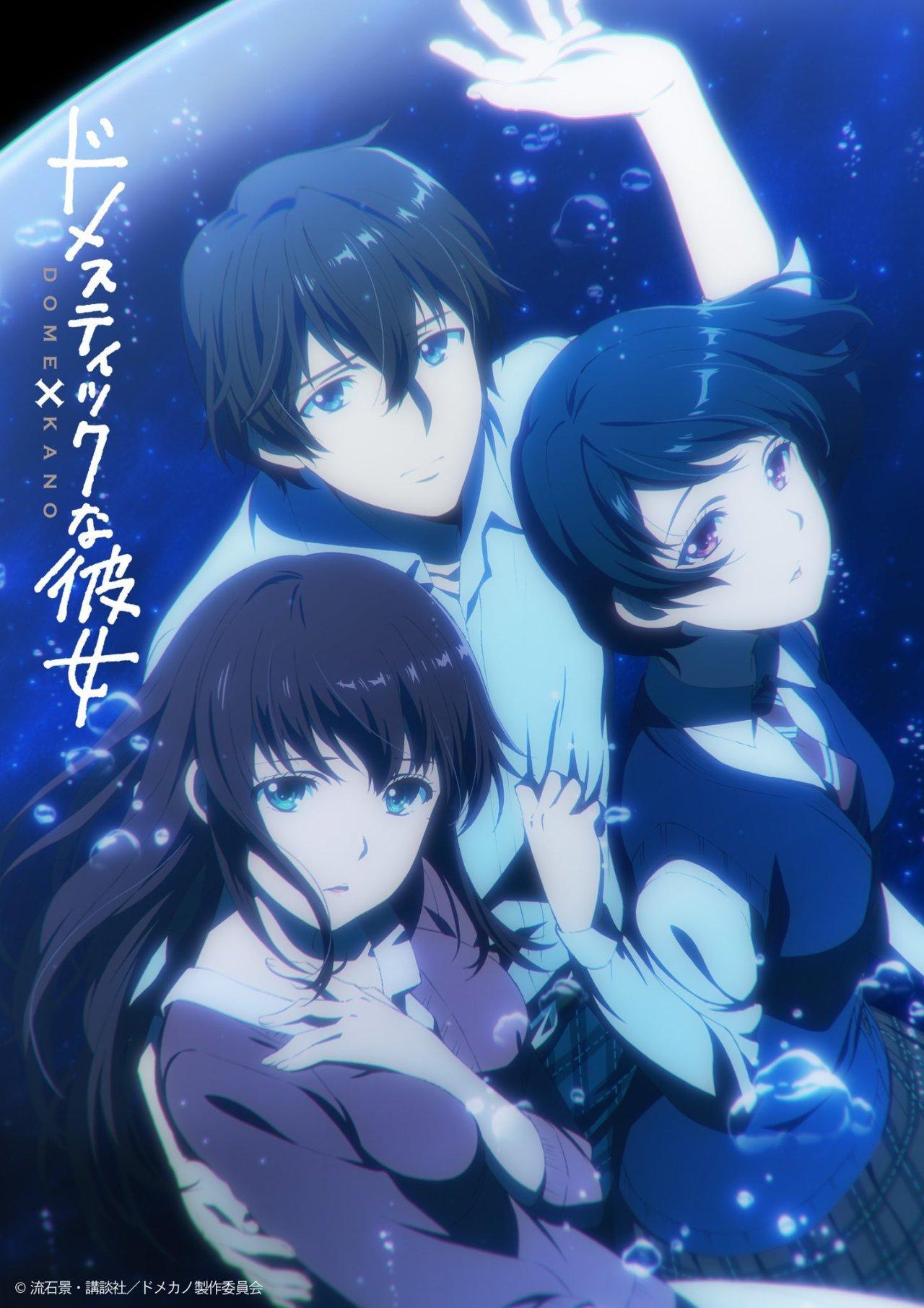 Unduh 46+ Wallpaper Hd Anime Tersenyum HD Paling Keren